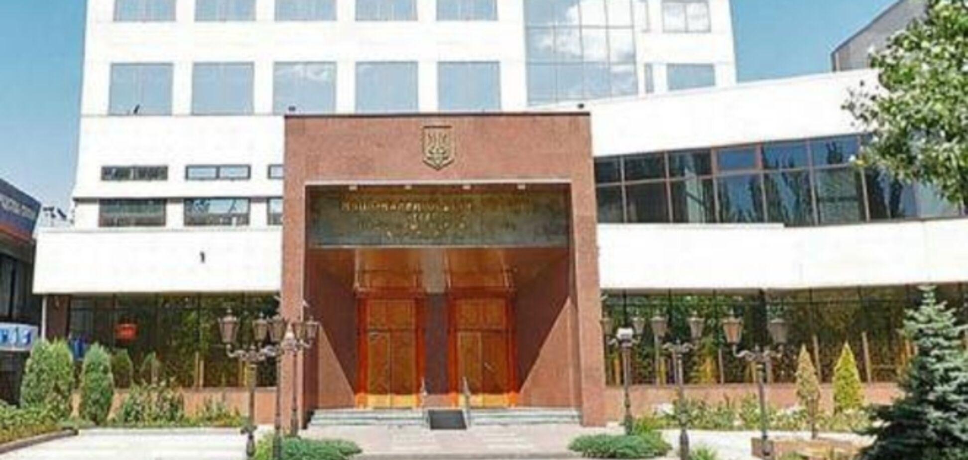 Террористы освободили НБУ и казначейство в Донецке, 17 июня учреждения должны возобновить работу