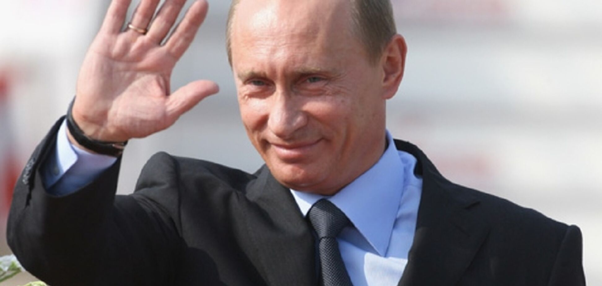 В англомовній Вікіпедії з'явилося визначення виразу 'Путін - х ** ло'