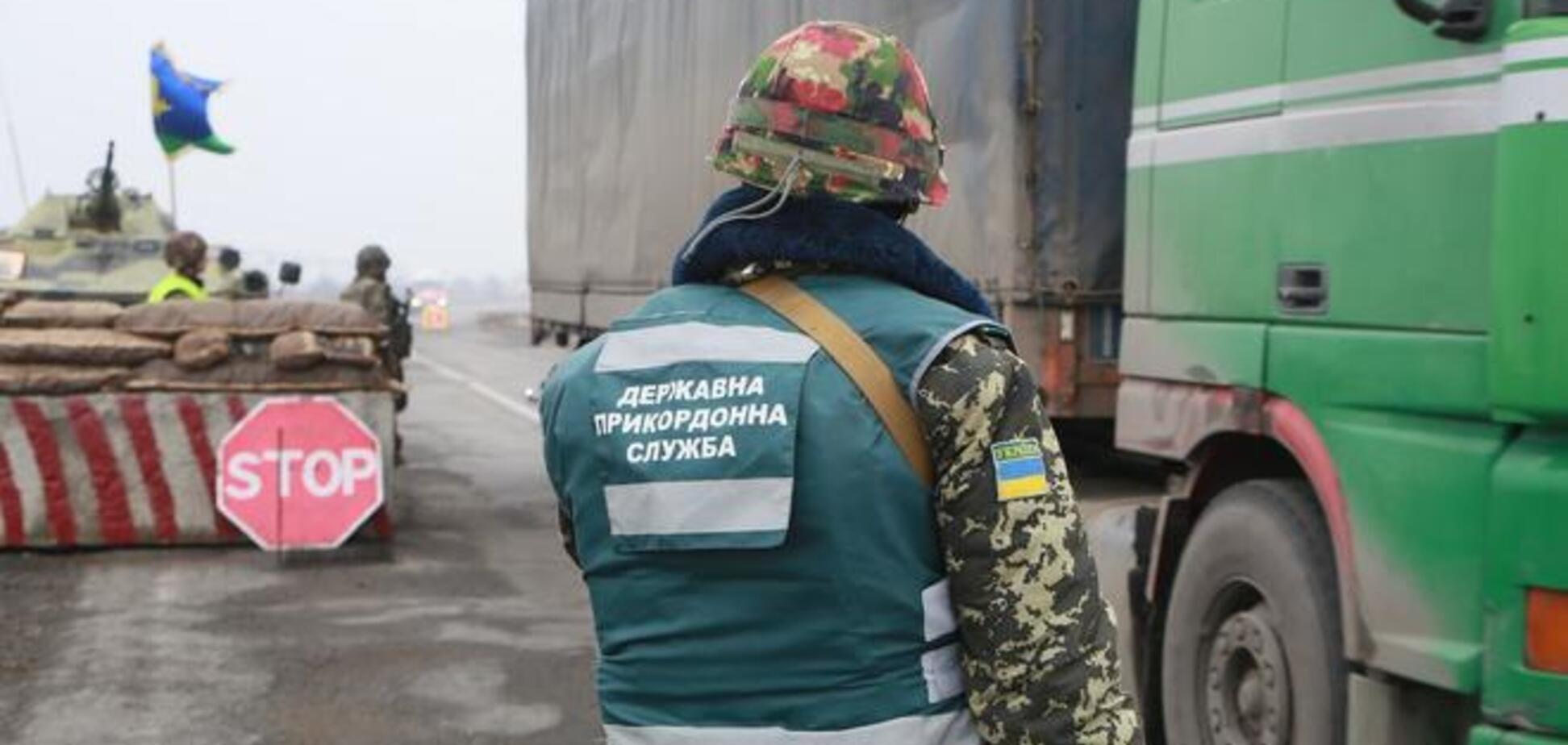 Россияне, не пересекшие границу Украины, находятся в Крыму незаконно - ГПСУ