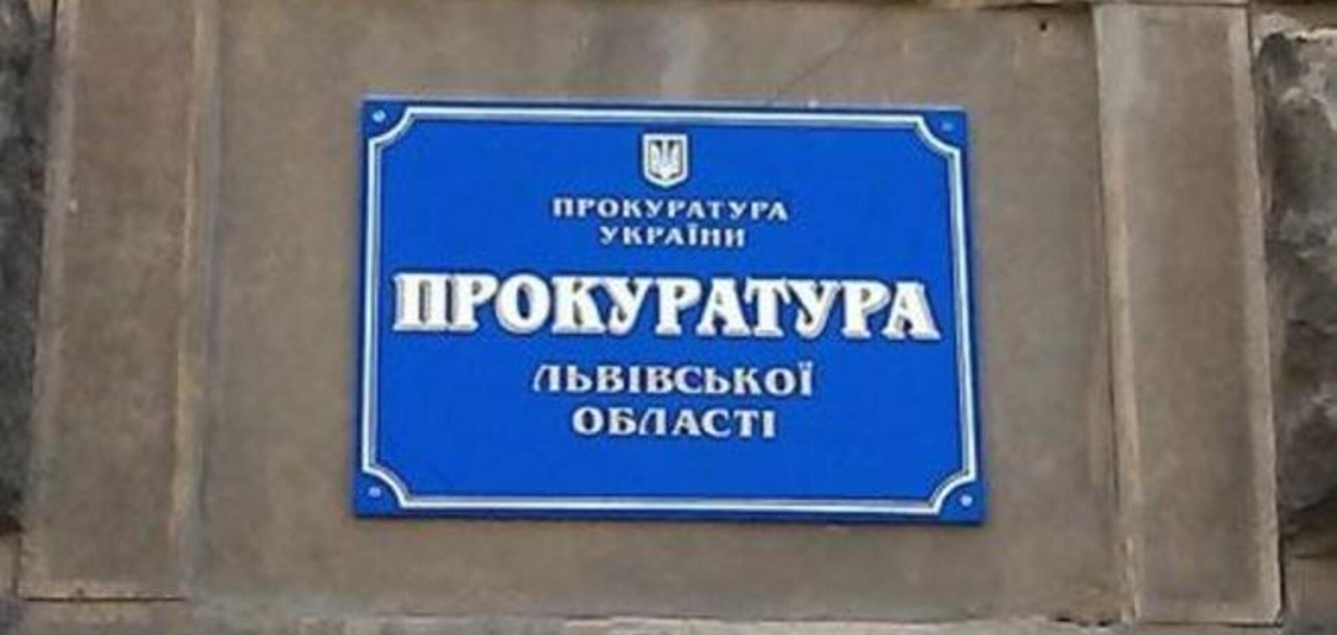 На основателя 'Львовской народной республики' завели дело