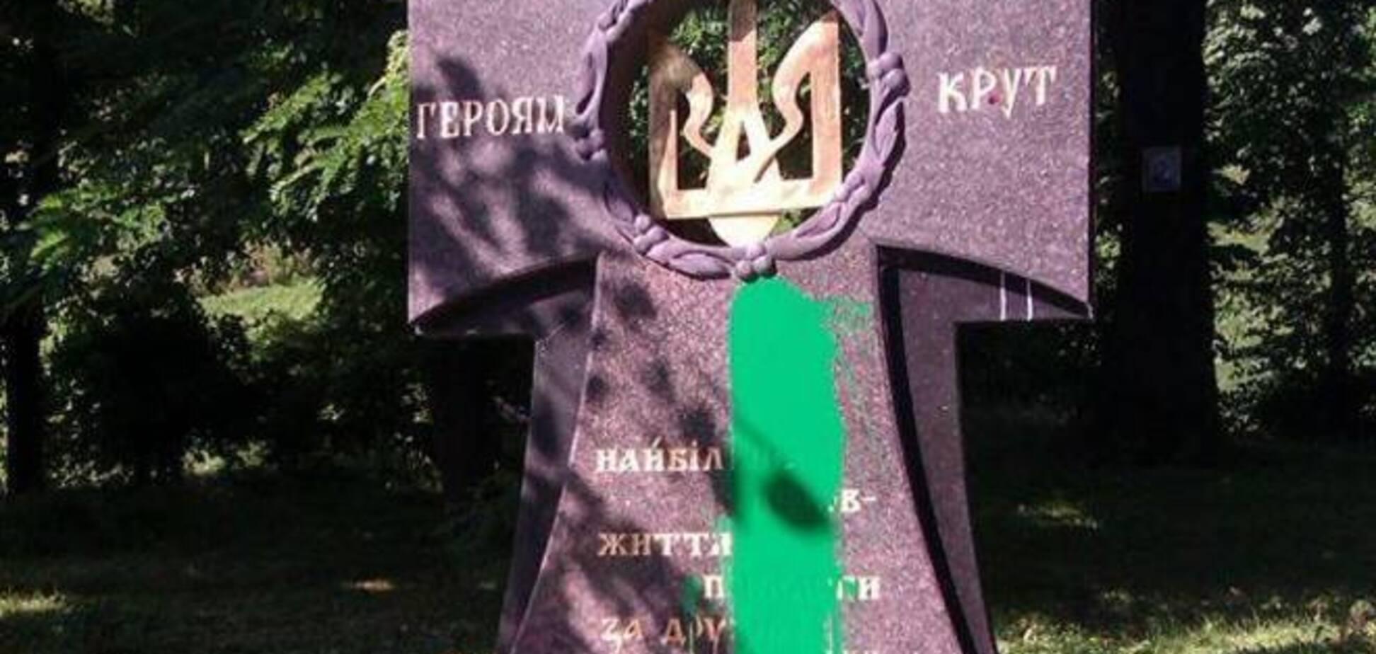 Памятник Героям Крут в Киеве облили краской