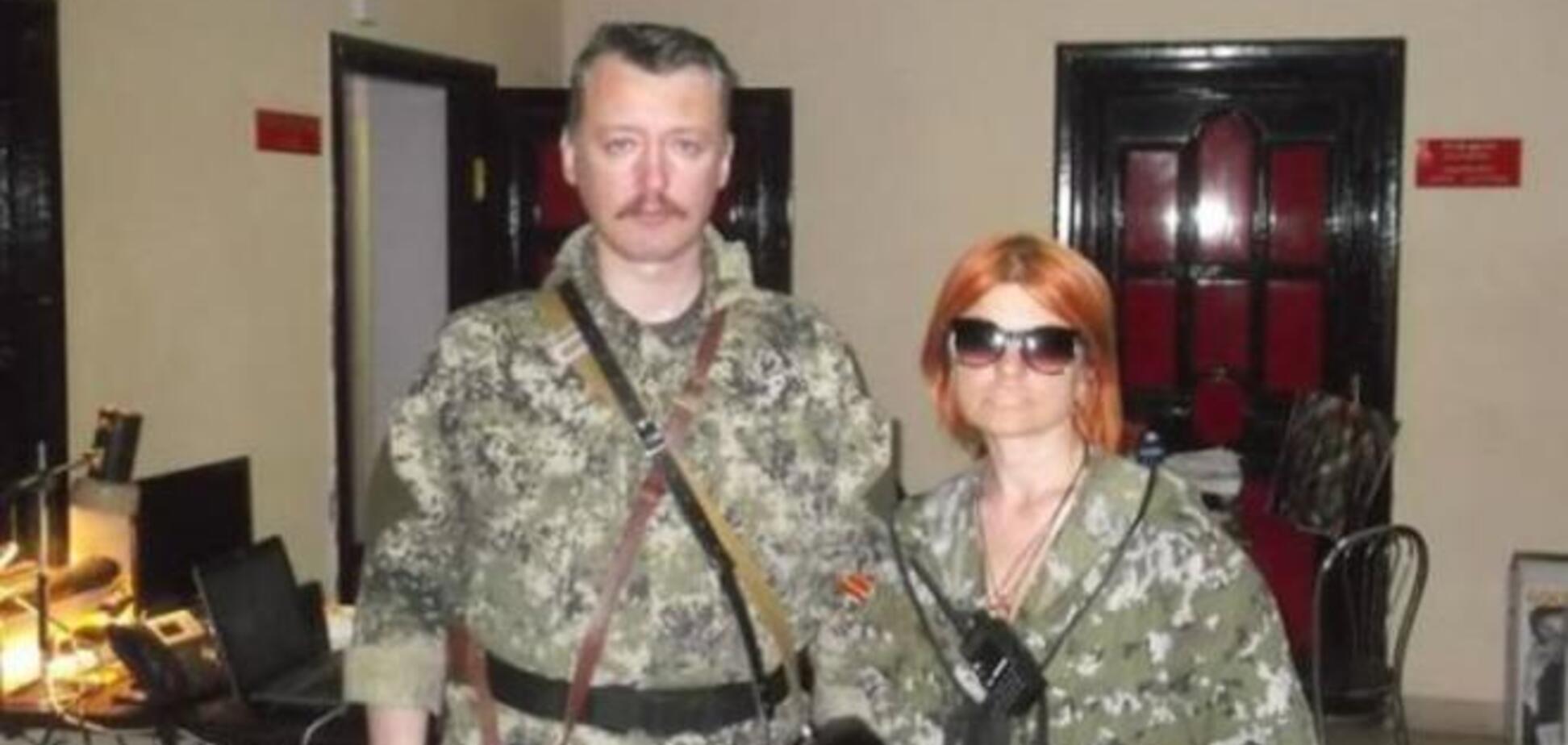 Скандальная украинская журналистка засветилась на фотографии с террористом Гиркиным