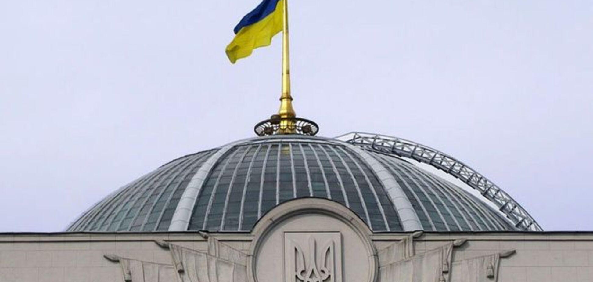 Раде предлагают принять постановление о дополнительных мерах по защите суверенитета Украины