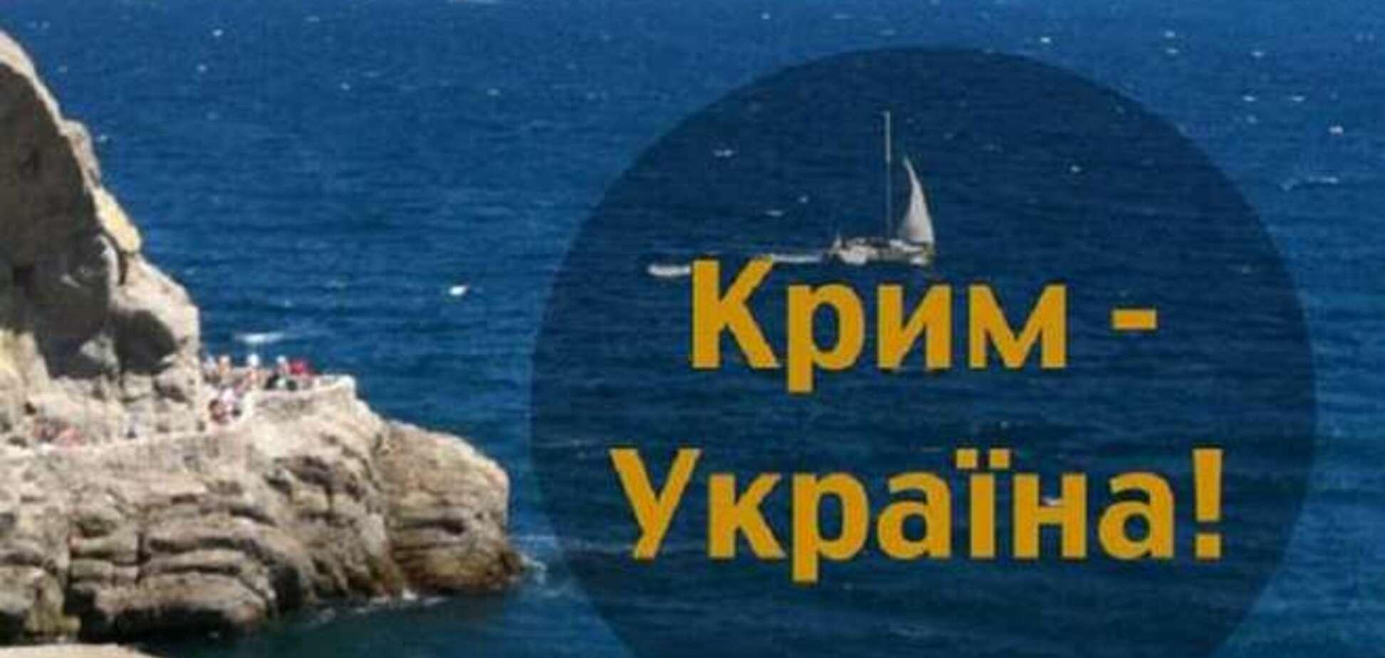 В включеному Криму потребують допомоги близько 100 українських сімей