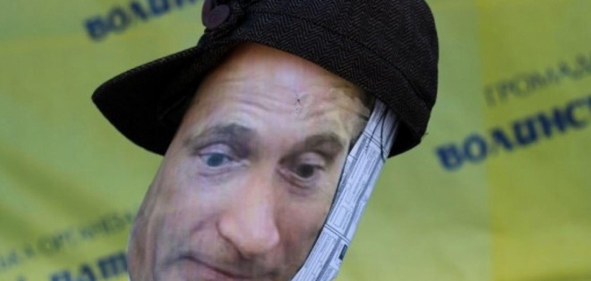В Луцке торжественно похоронили агрессора 'Путлера'