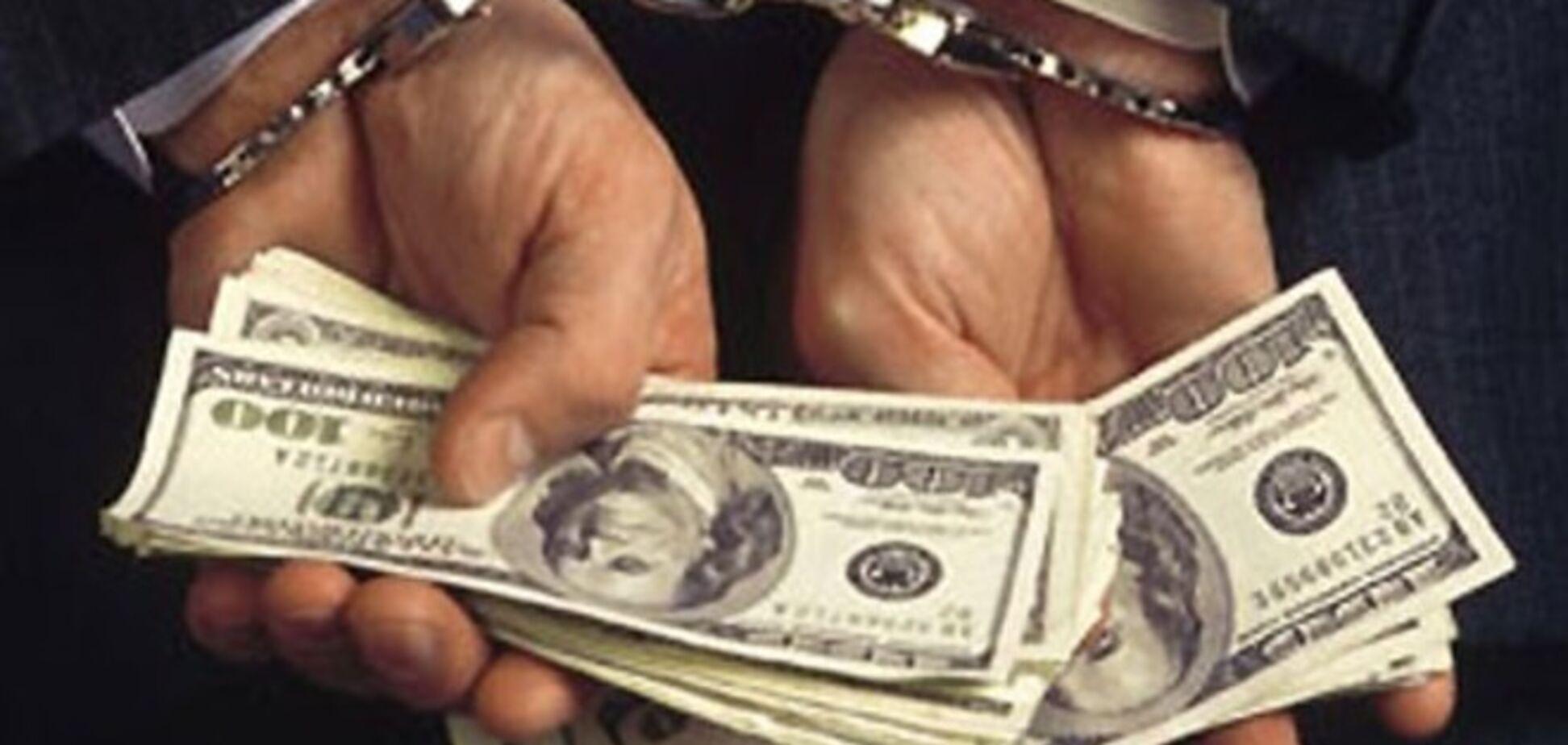 Чиновник Фонда госимущества требовал 115 тыс. грн взятки