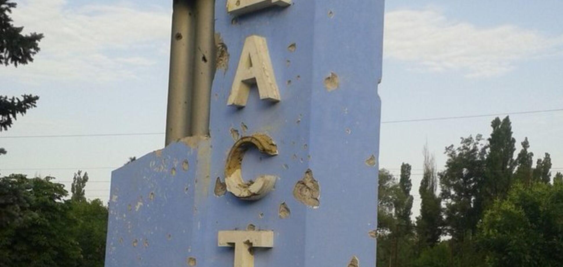 За минувшие сутки погибли более 10 украинских военнослужащих - источник