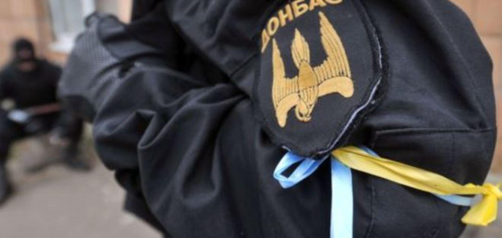 Батальон 'Донбасс' просит дать иностранцам-добровольцам украинское гражданство