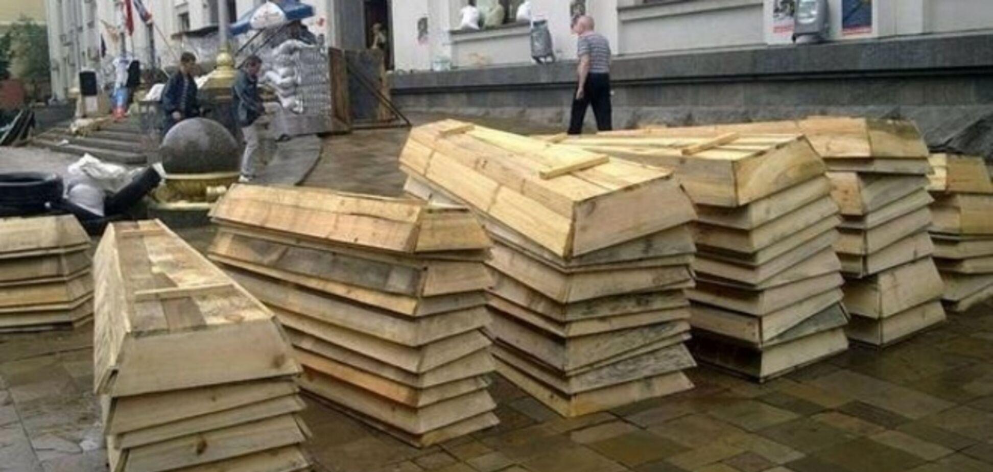 Луганские террористы готовят себе гробы
