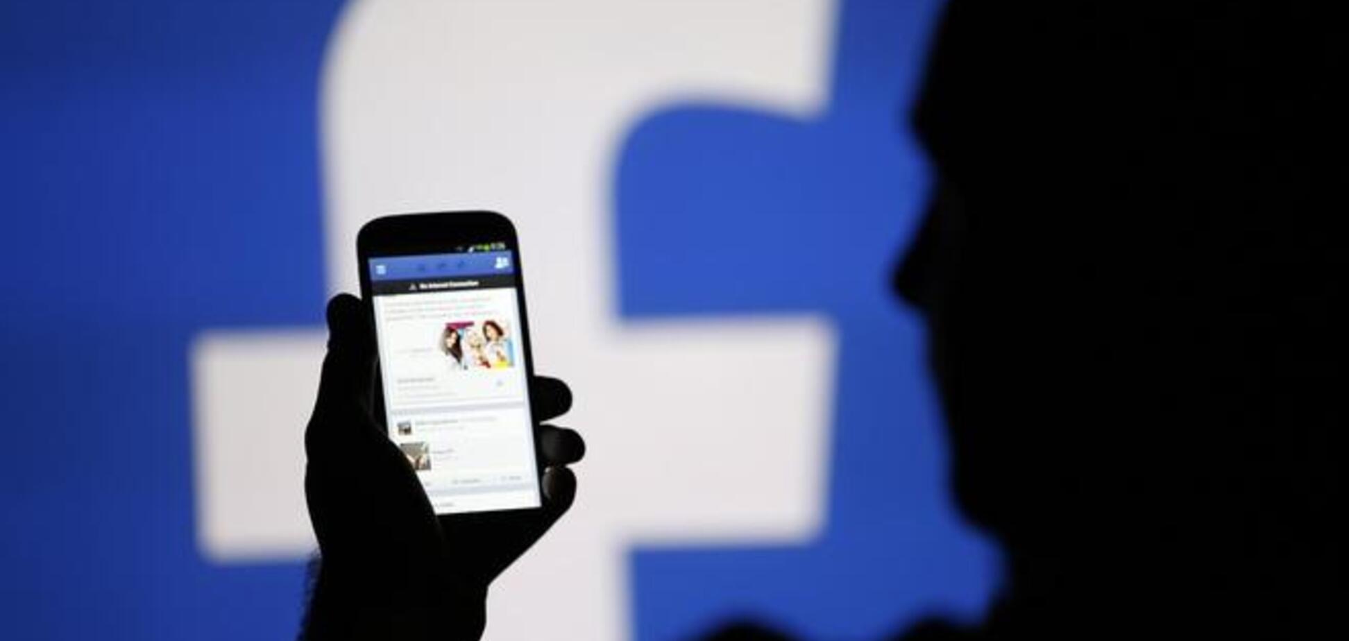 СБУ возбудила дело против пользователя Facebook за призывы к свержению госвласти