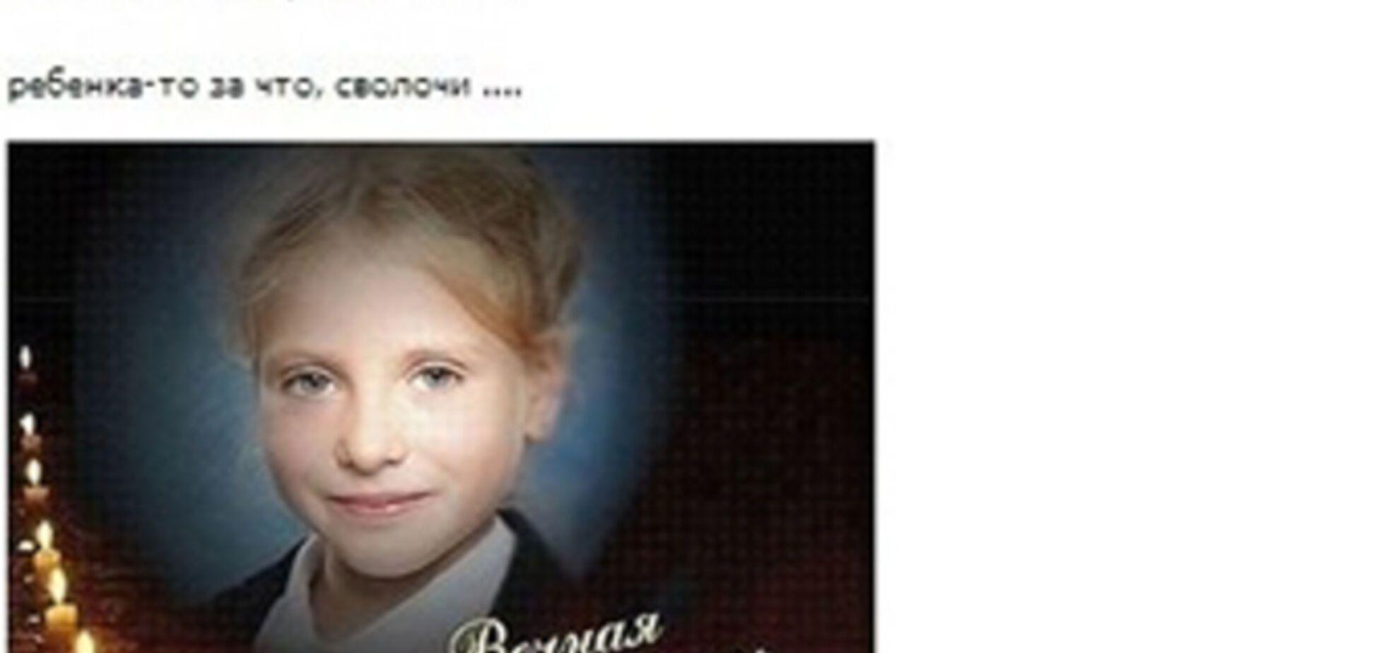 Фото российской девочки, погибшей от рук таксиста, выдают за жертву АТО в Славянске