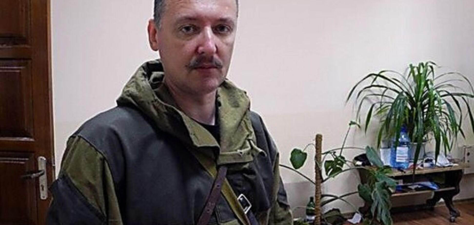 'ДНР' сообщает о своем поражении под Ямполем. Обращение террориста 'Стрелка'