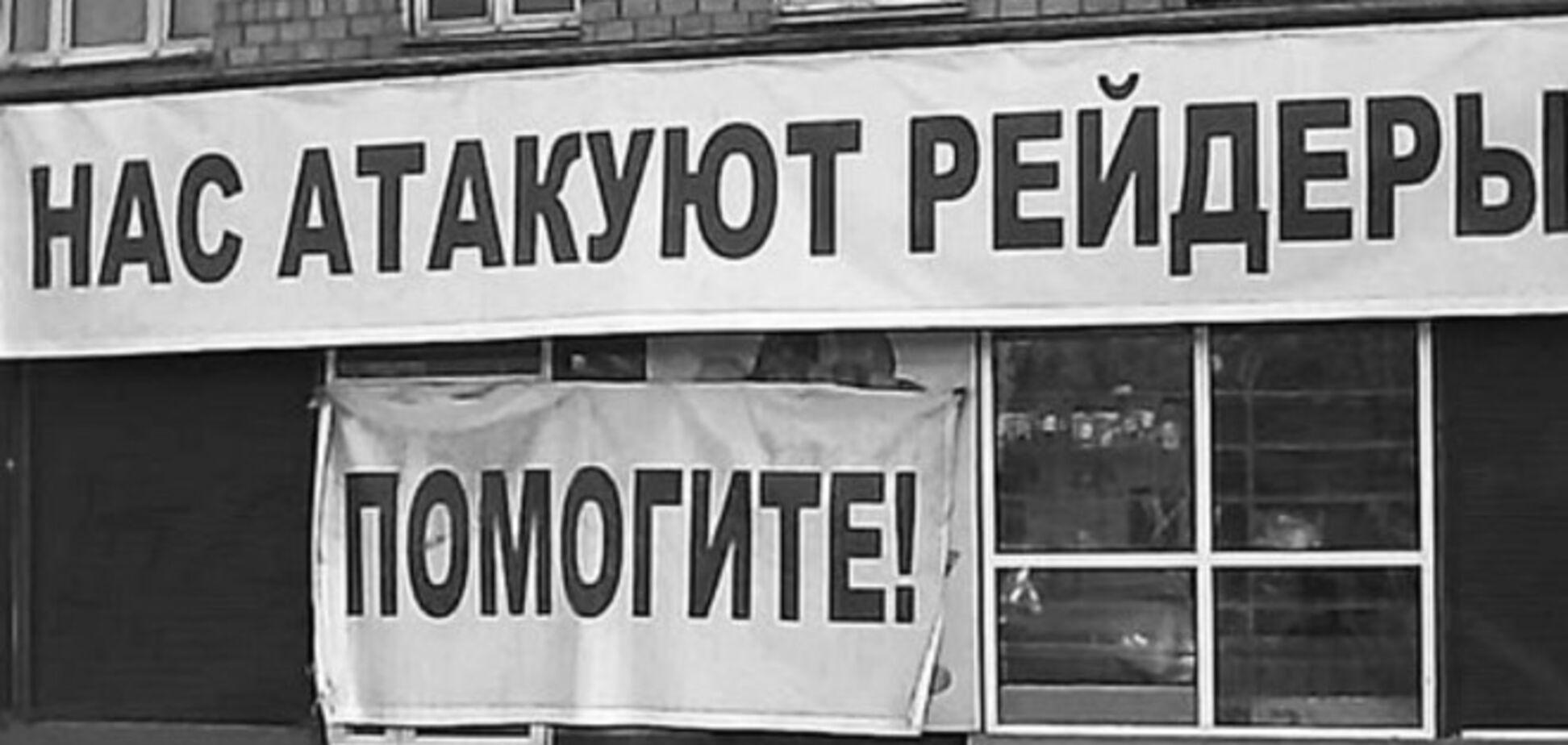 Львовские бизнесмены жалуются, что местная прокуратура прикрывает отмывание денег