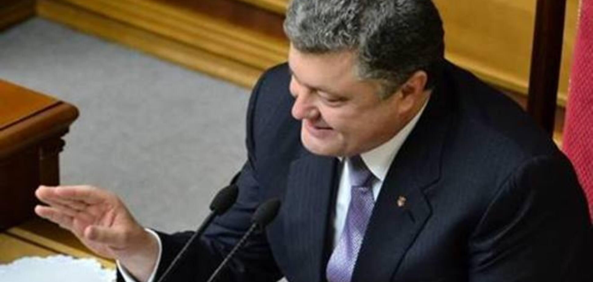 Порошенко доволен началом продуктивного сотрудничества с парламентом
