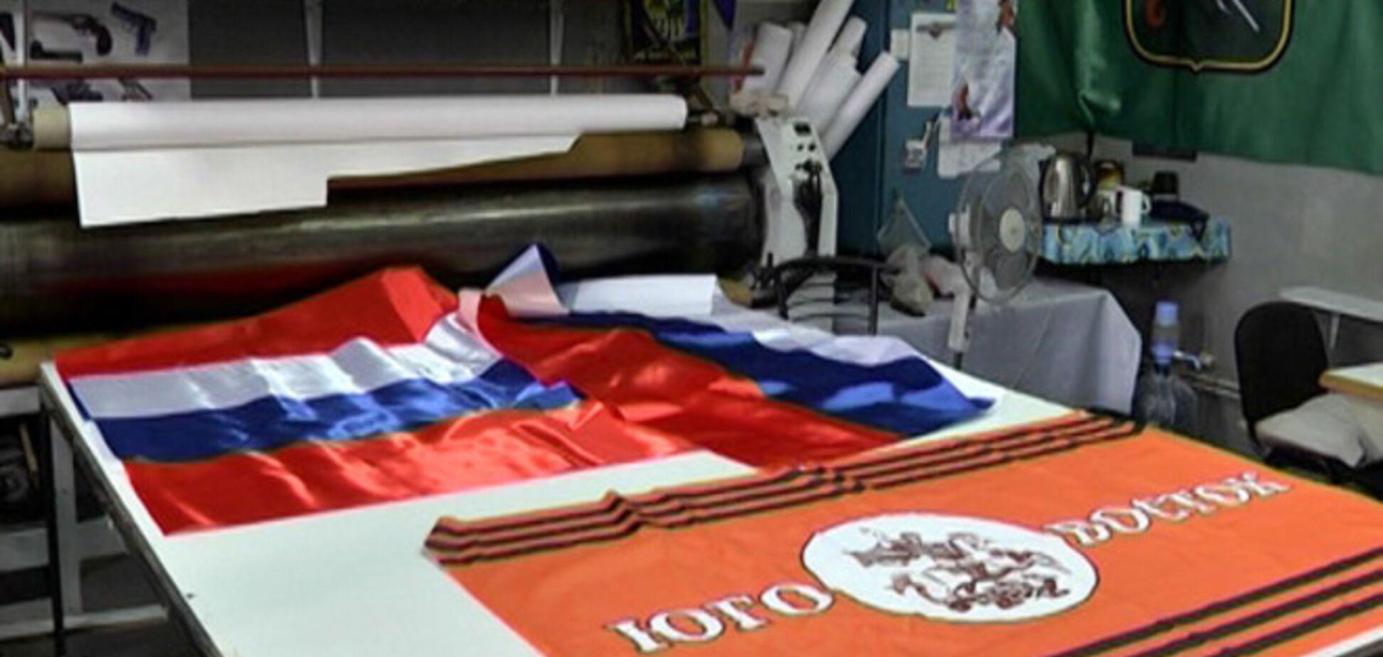 В Харькове 'накрыли' производство флажков для террористов