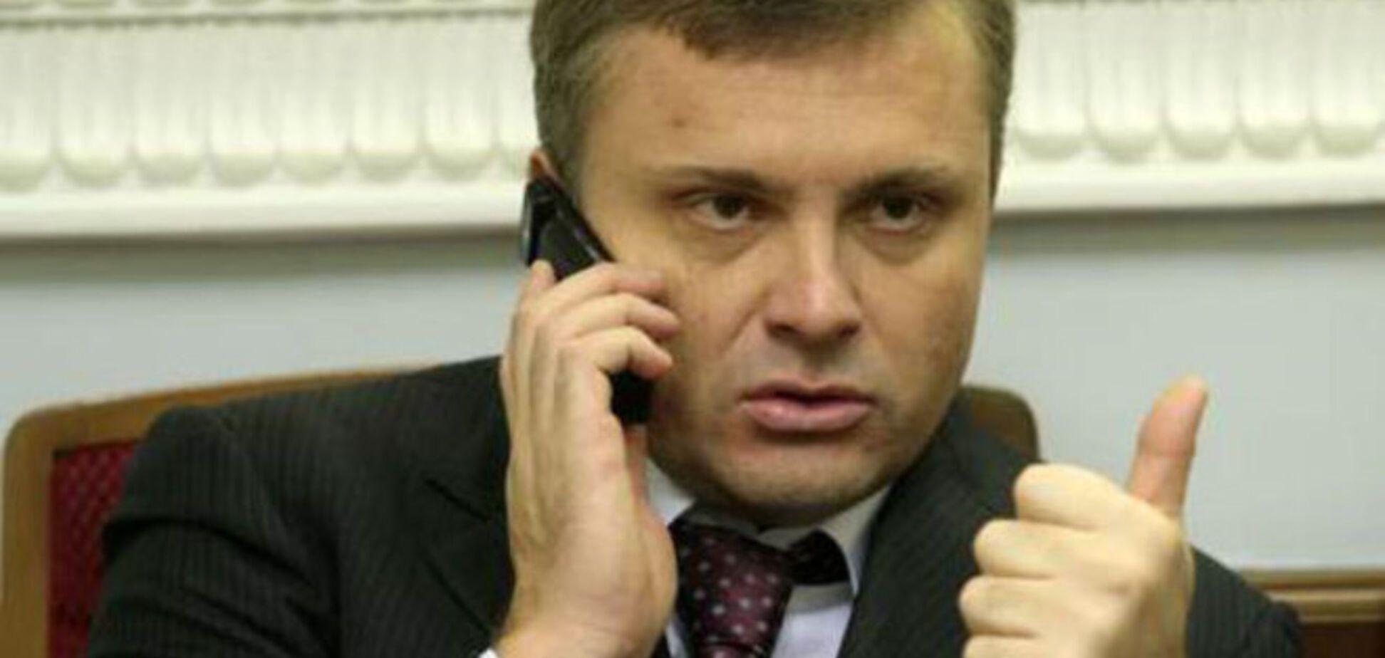 Левочкин создает новый политический проект
