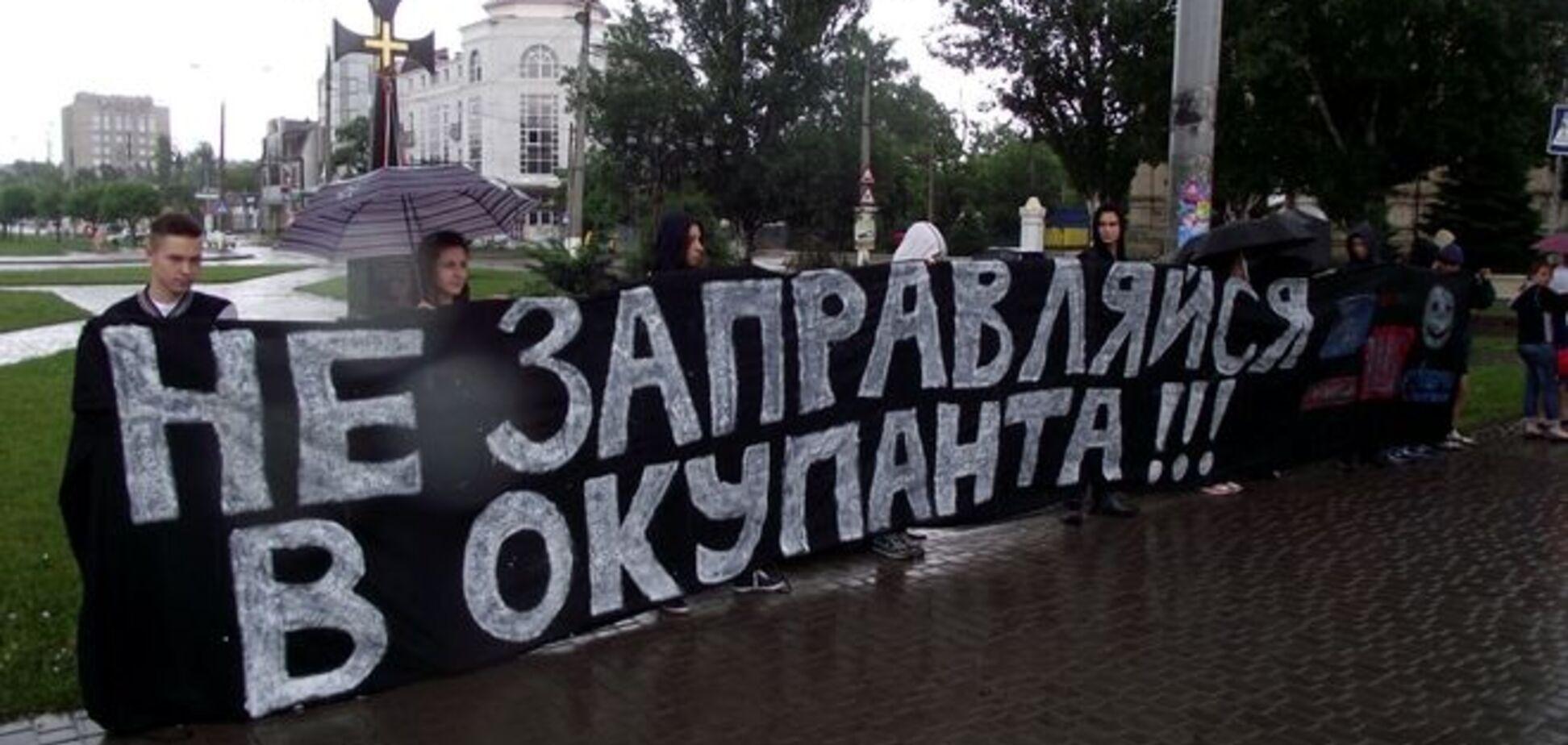 В Николаеве молодежь призвала бойкотировать 'заправки оккупанта'
