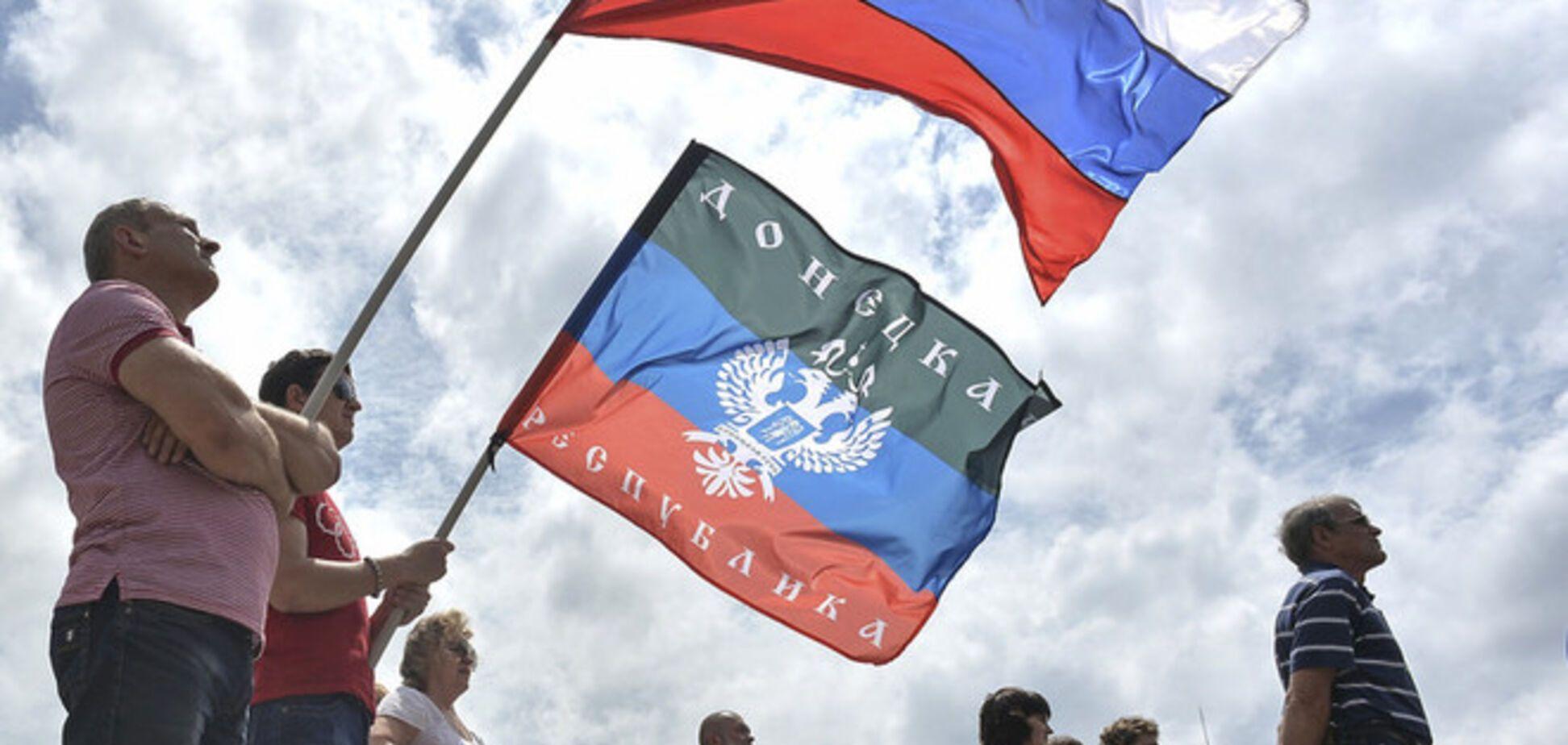 СМИ: из-за террористов прекращен выпуск газет 'Донбасс' и 'Вечерний Донецк'