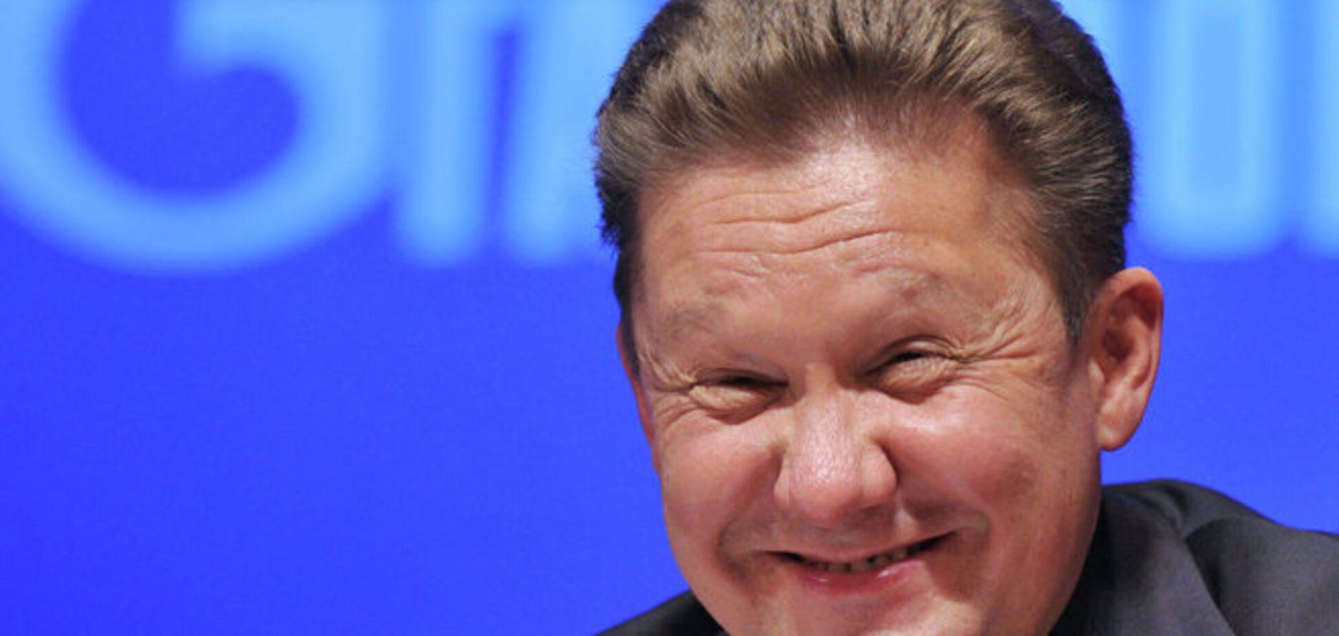 'Газпром' пообещал Украине скидку на газ в обмен на погашение долга