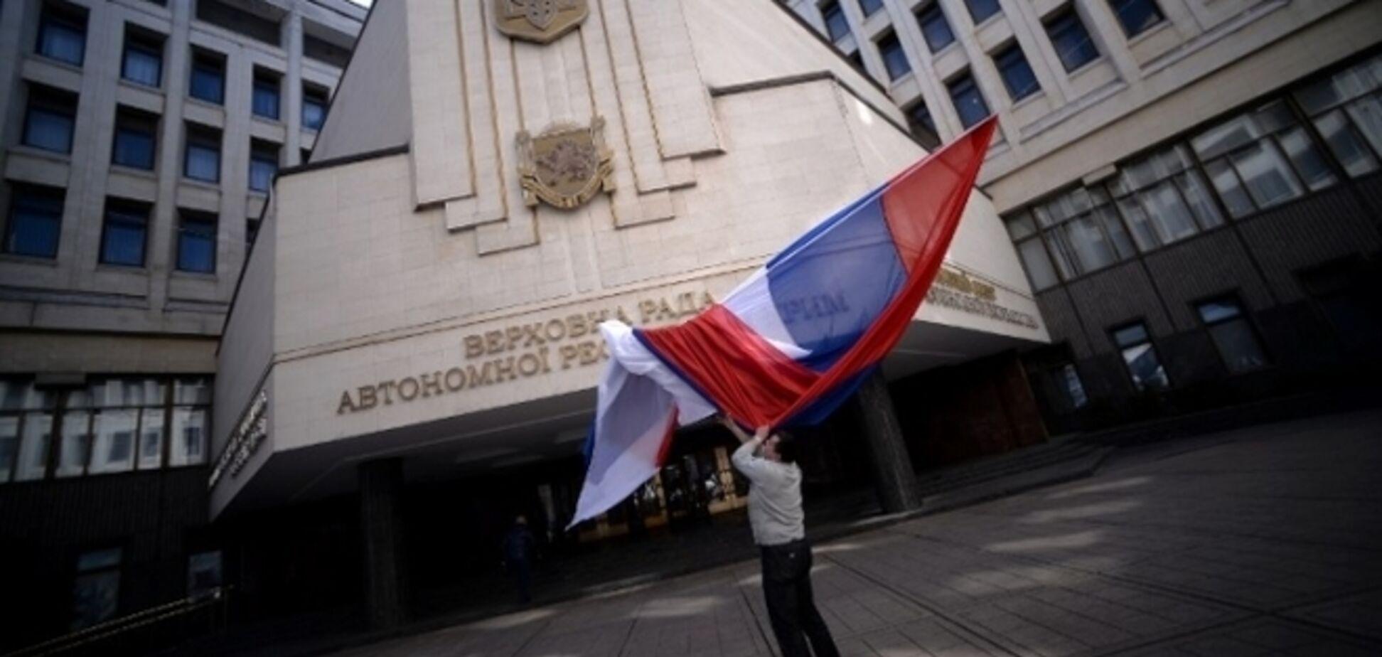 Минюст оценил ущерб от оккупации Крыма в триллион 80 миллиардов гривен