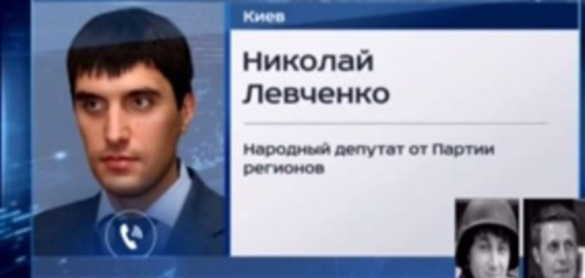 Левченко розповів кремлівському ТБ, як на Дніпропетровщині його затримав 'Правий сектор'