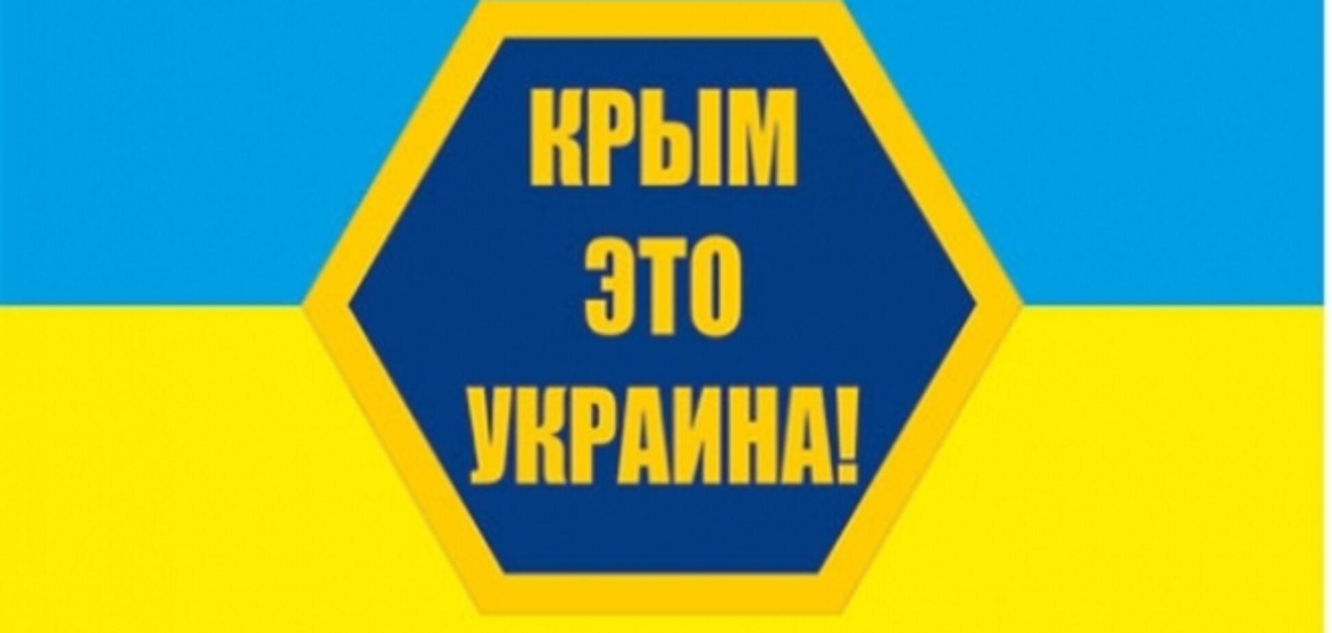 Пейзажи украинского Крыма могут украсить купюру в 10 тыс. российских рублей