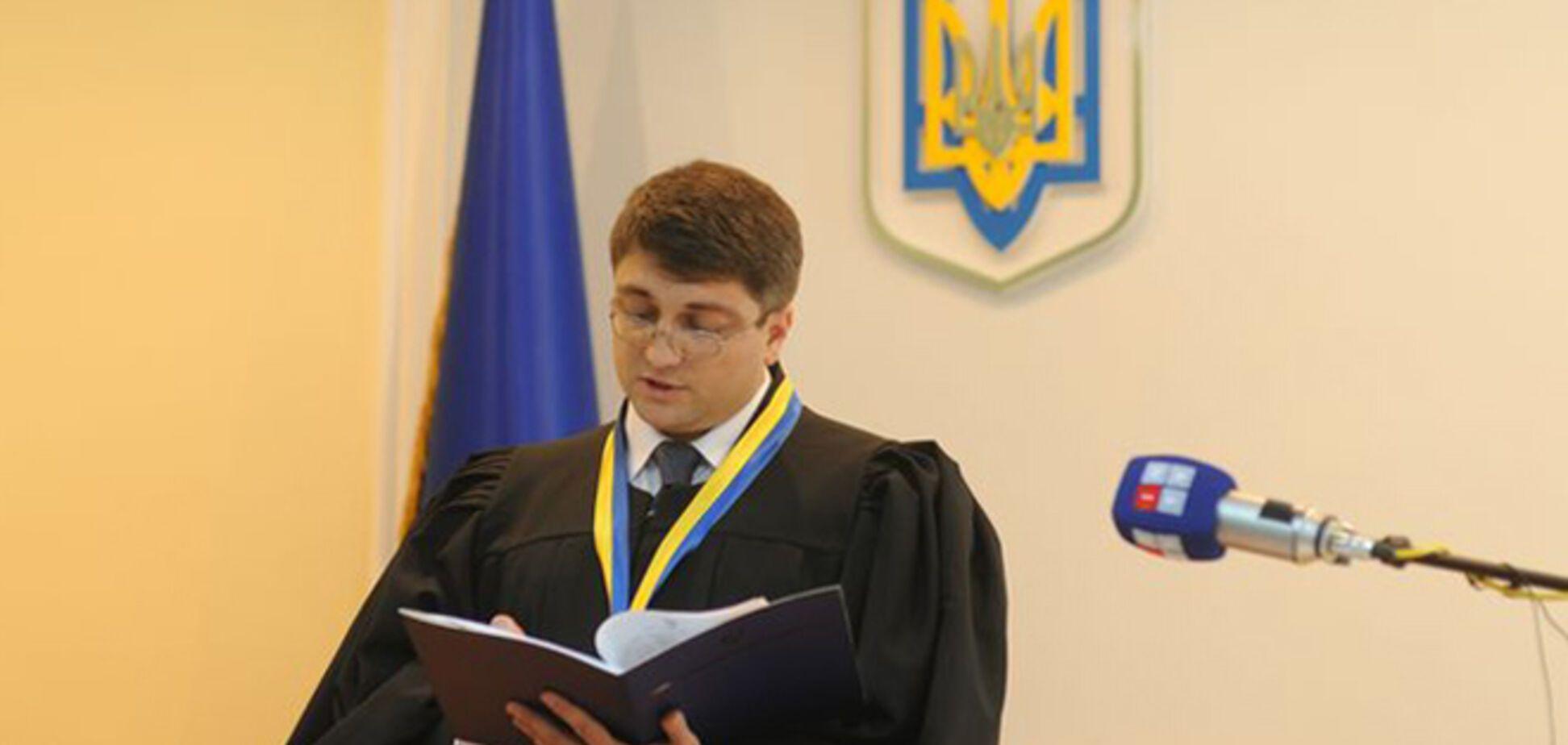 ГПУ объявила в розыск судью Киреева