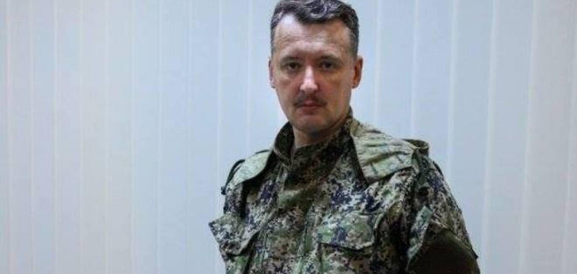 'Стрелок' отказался покидать Славянск несмотря на уговоры жителей города