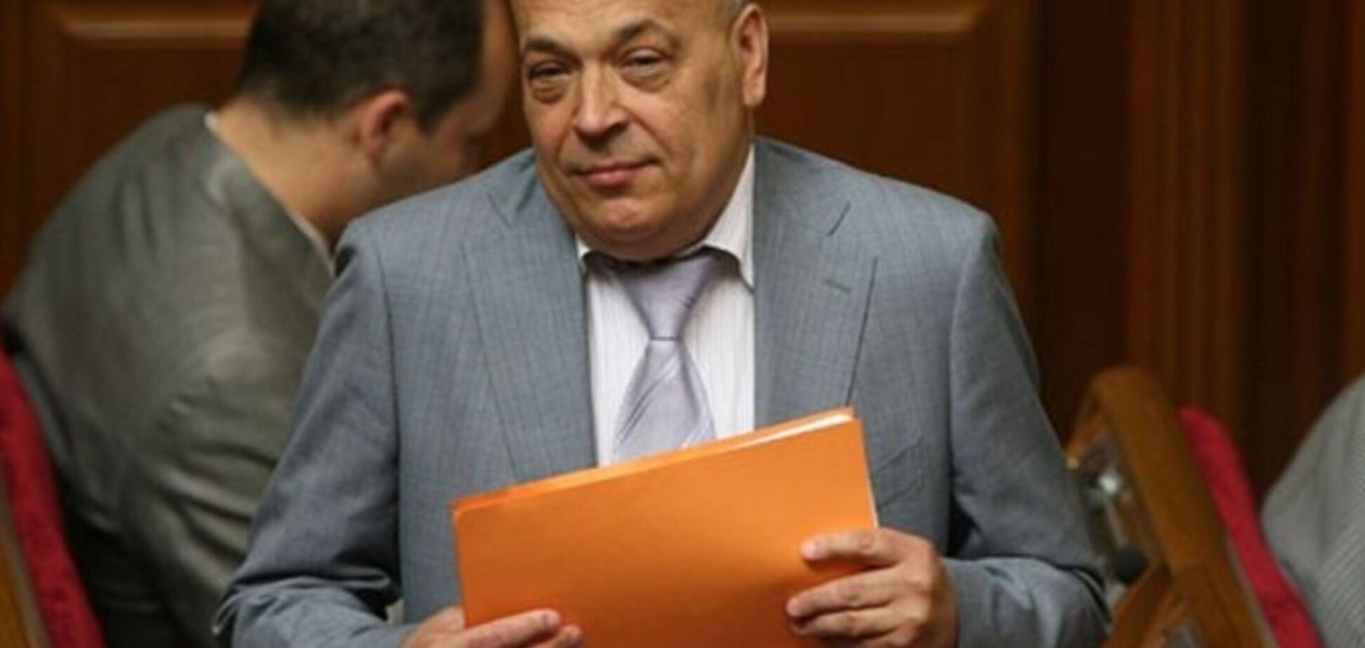 Москаль: бывшая власть передала в Крым резонансные дела, которыми Россия будет шантажировать политиков