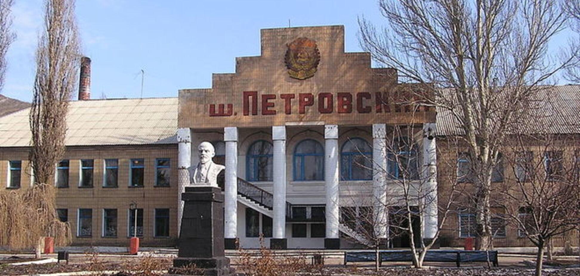 У Донецьку терористи захопили адмінбудівлі державної шахти