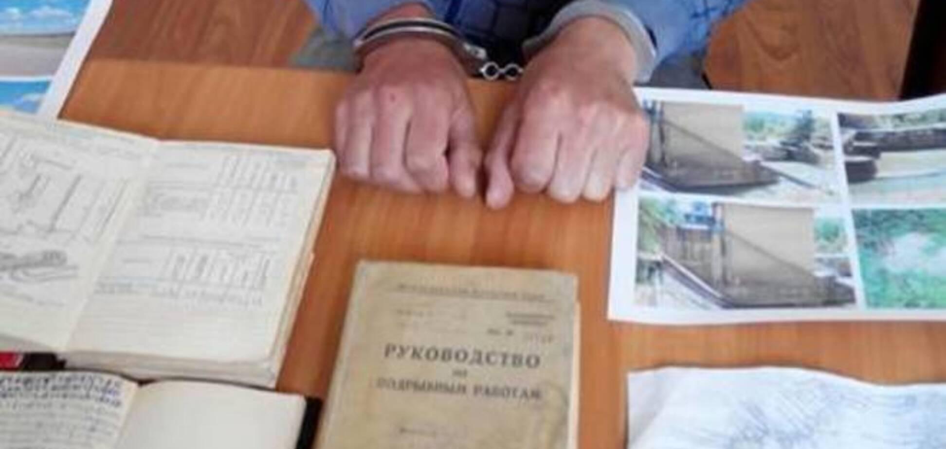 Задержан диверсант, готовящий взрывы в аэропорту 'Ужгород'