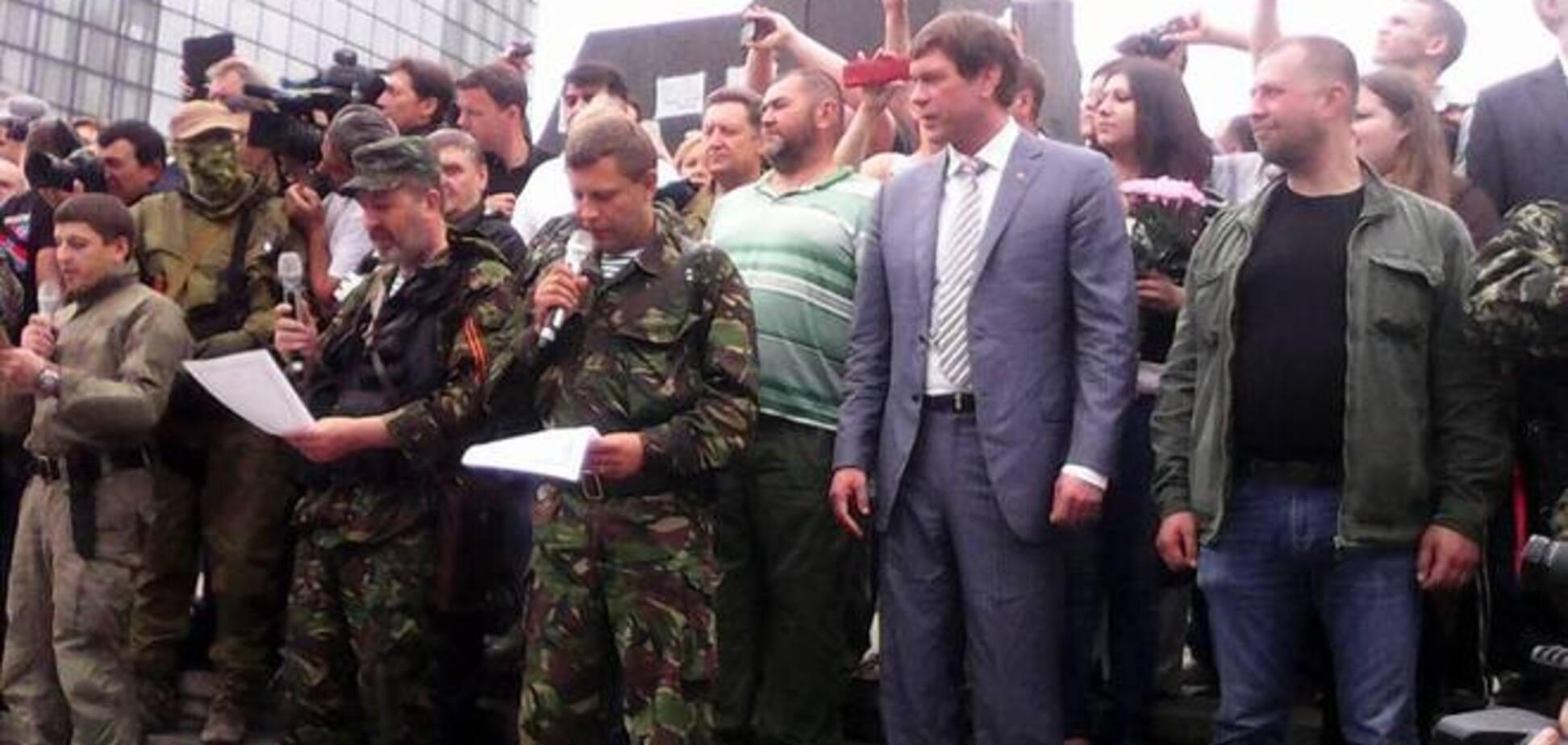 Террористы приняли присягу несуществующей 'Донецкой народной республики'