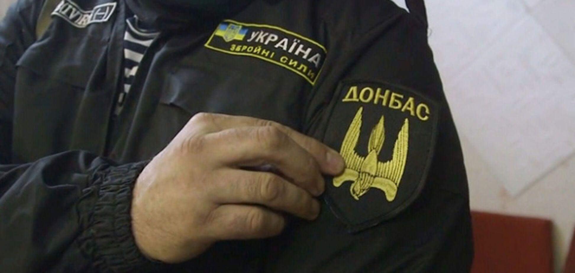 В батальоне 'Донбасс' появилось женское подразделение
