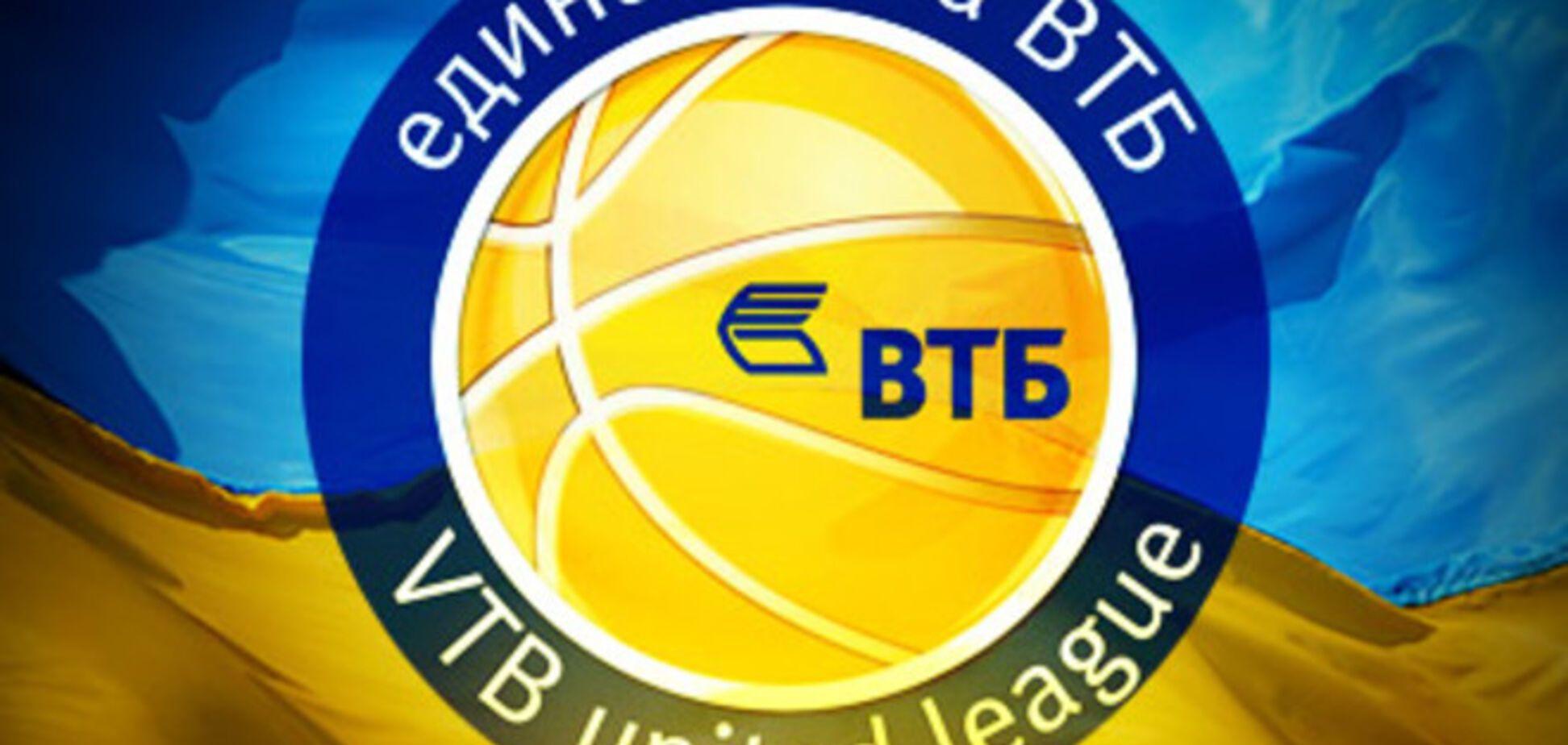 'Азовмаш' и 'Донецк' не будут выступать в Единой лиге ВТБ