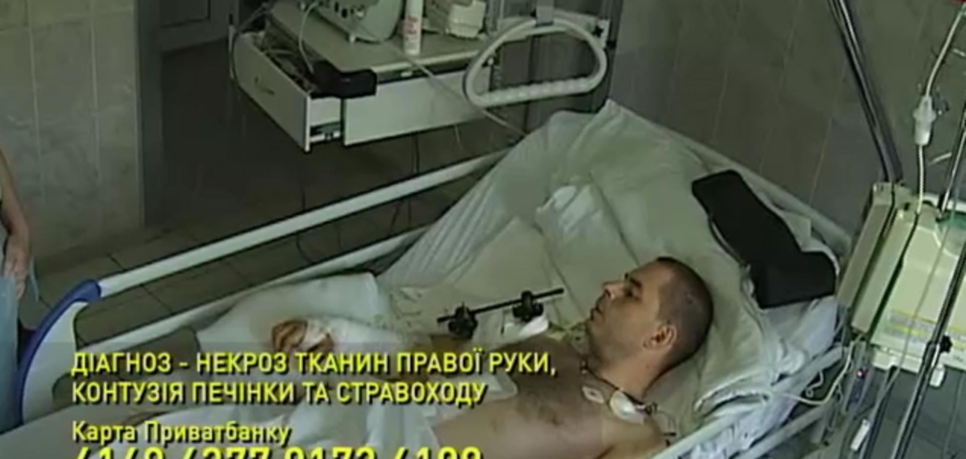Тяжело раненому бойцу батальона 'Азов' нужно 200 тысяч гривен