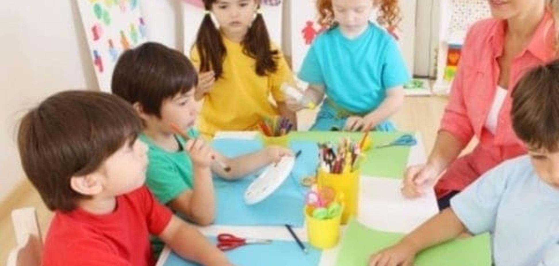 Естетичне виховання дітей (молодший шкільний вік)