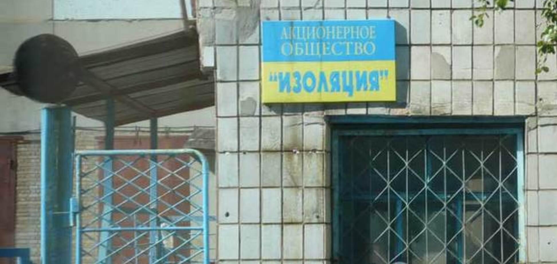 Донецкий арт-центр попросил спасти от террористов полотна Рериха и Куинджи