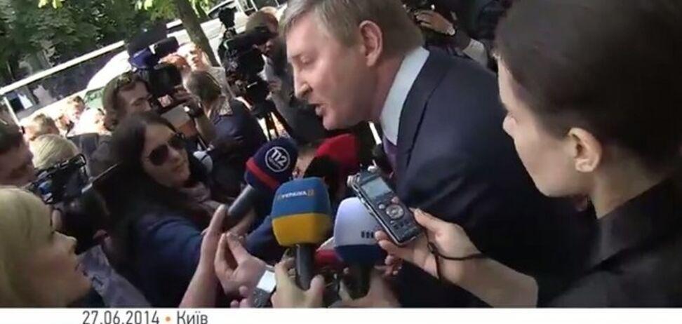 Ради мира на Донбассе Ахметов пойдет на переговоры с 'чертом лысым'