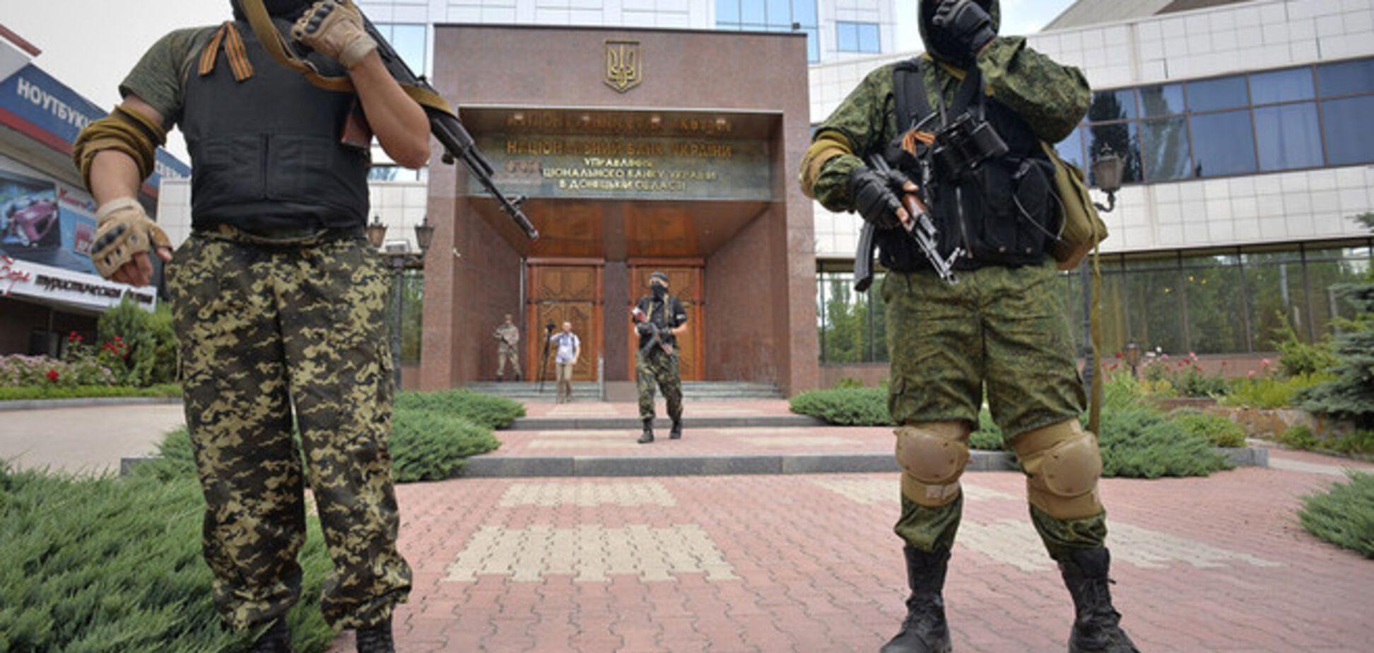 Неизвестные с оружием в руках ограбили кафедру Донецкого вуза на 100 тыс. грн