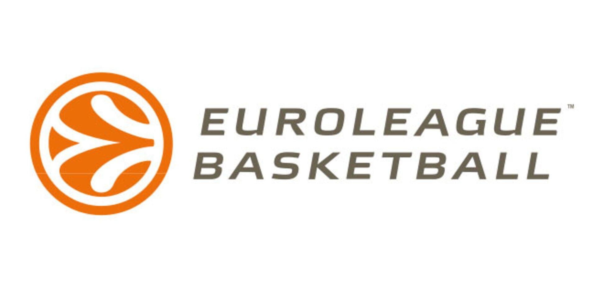 Стало известно, почему украинские баскетбольные клубы не допустили к еврокубкам