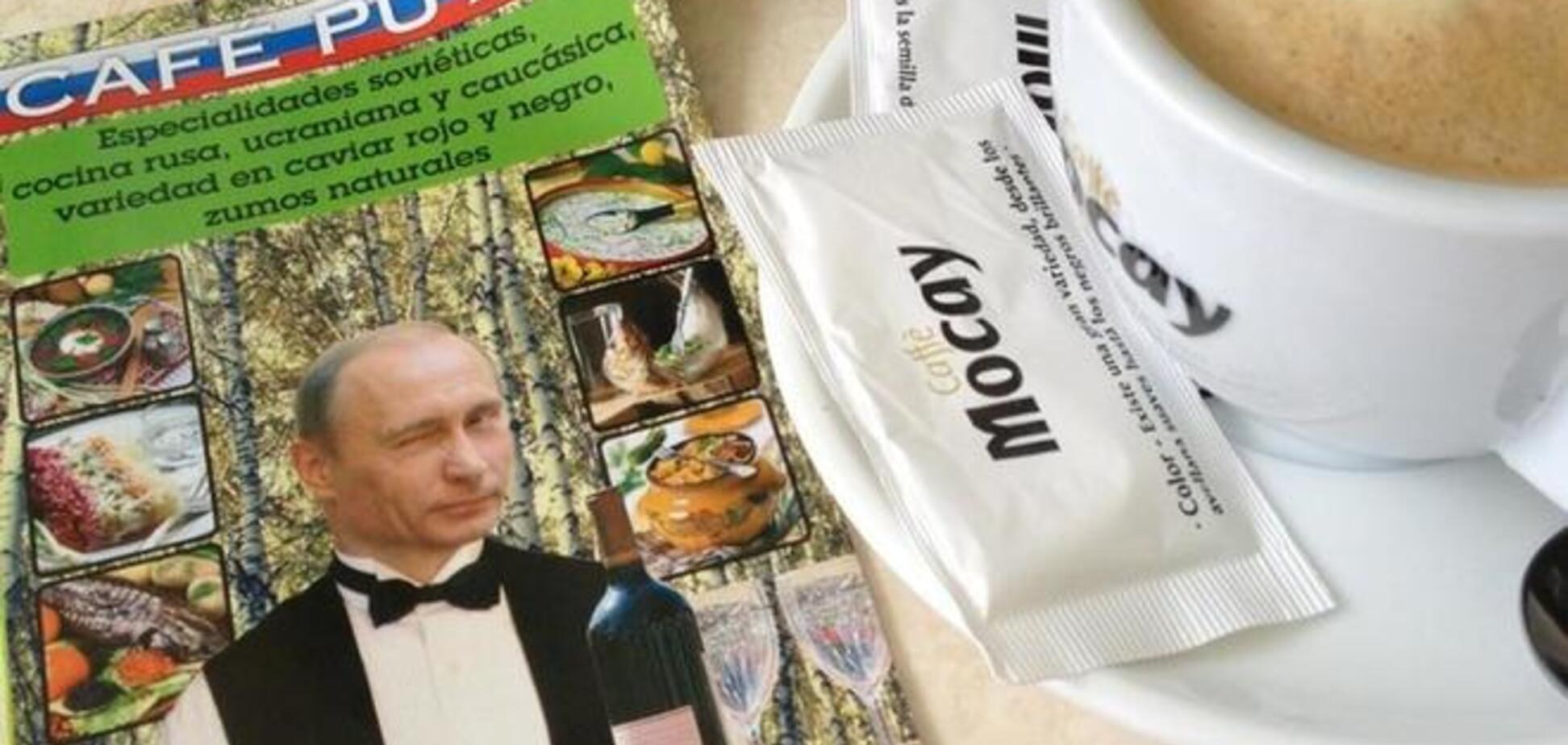 Украинцы в Испании 'переименовали' кафе 'Путин'