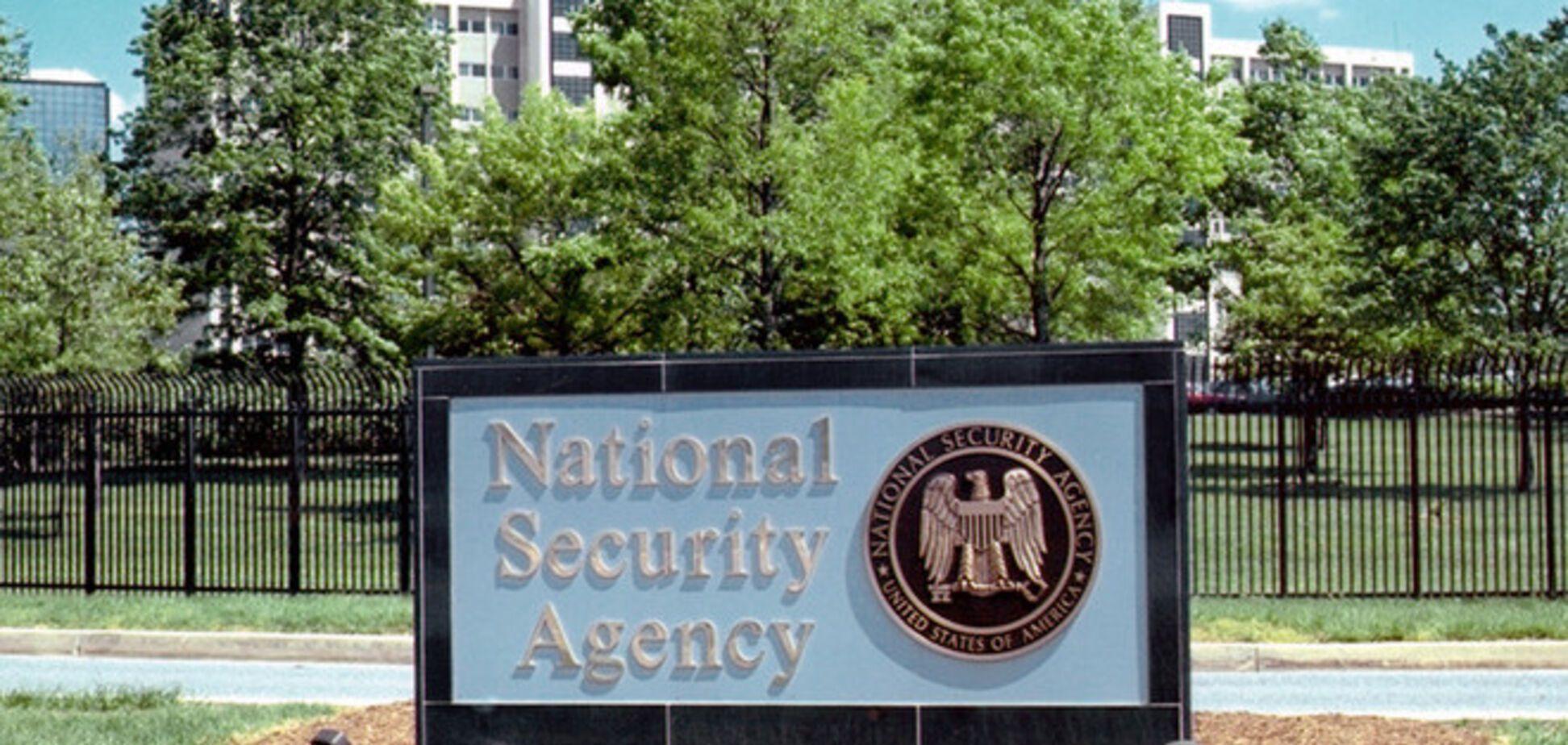 Влада США за дорученням Обами вперше відзвітували про електронну стеженні