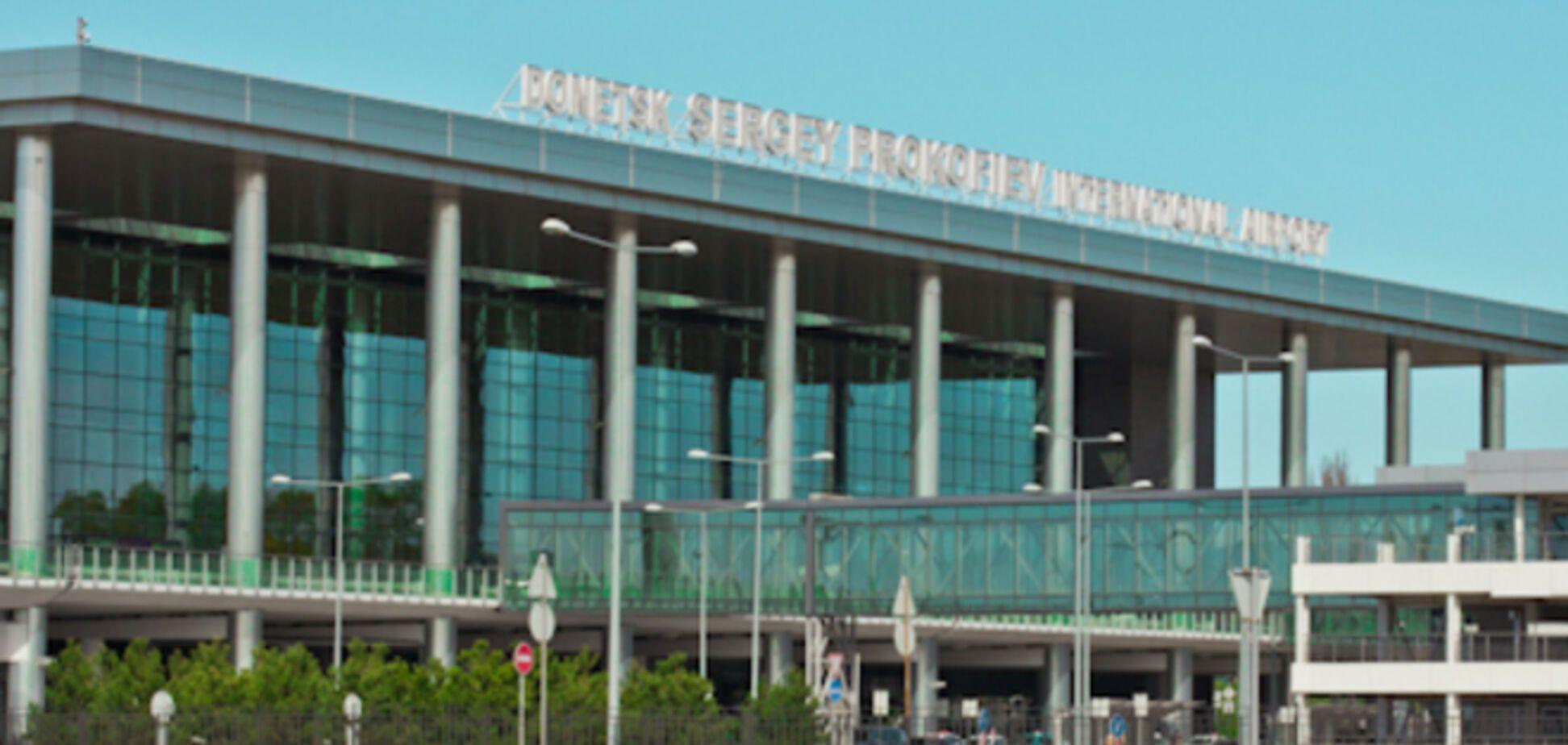 Донецький аеропорт буде закритий до кінця червня