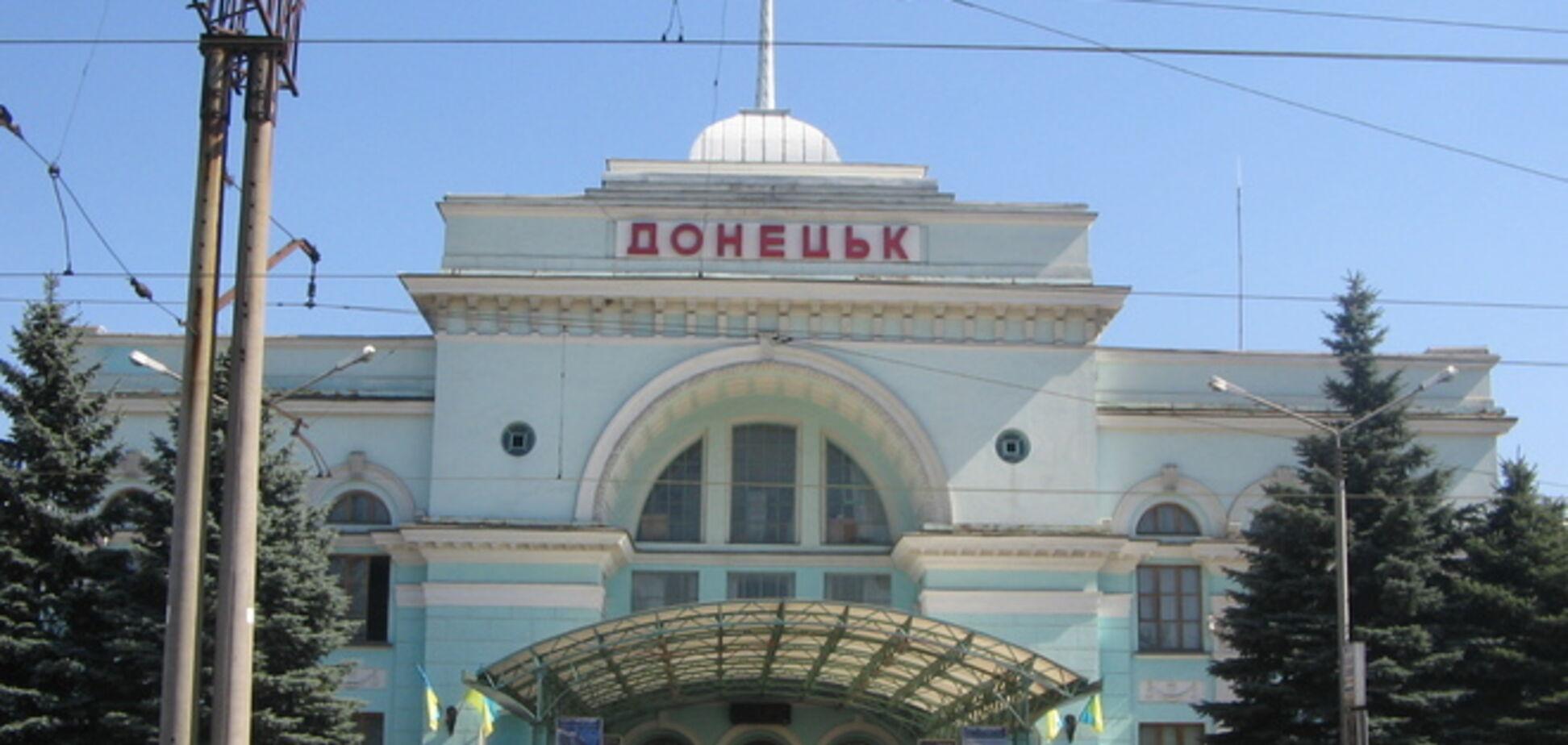 Донецкий горсовет опроверг информацию о проведении эвакуации жителей
