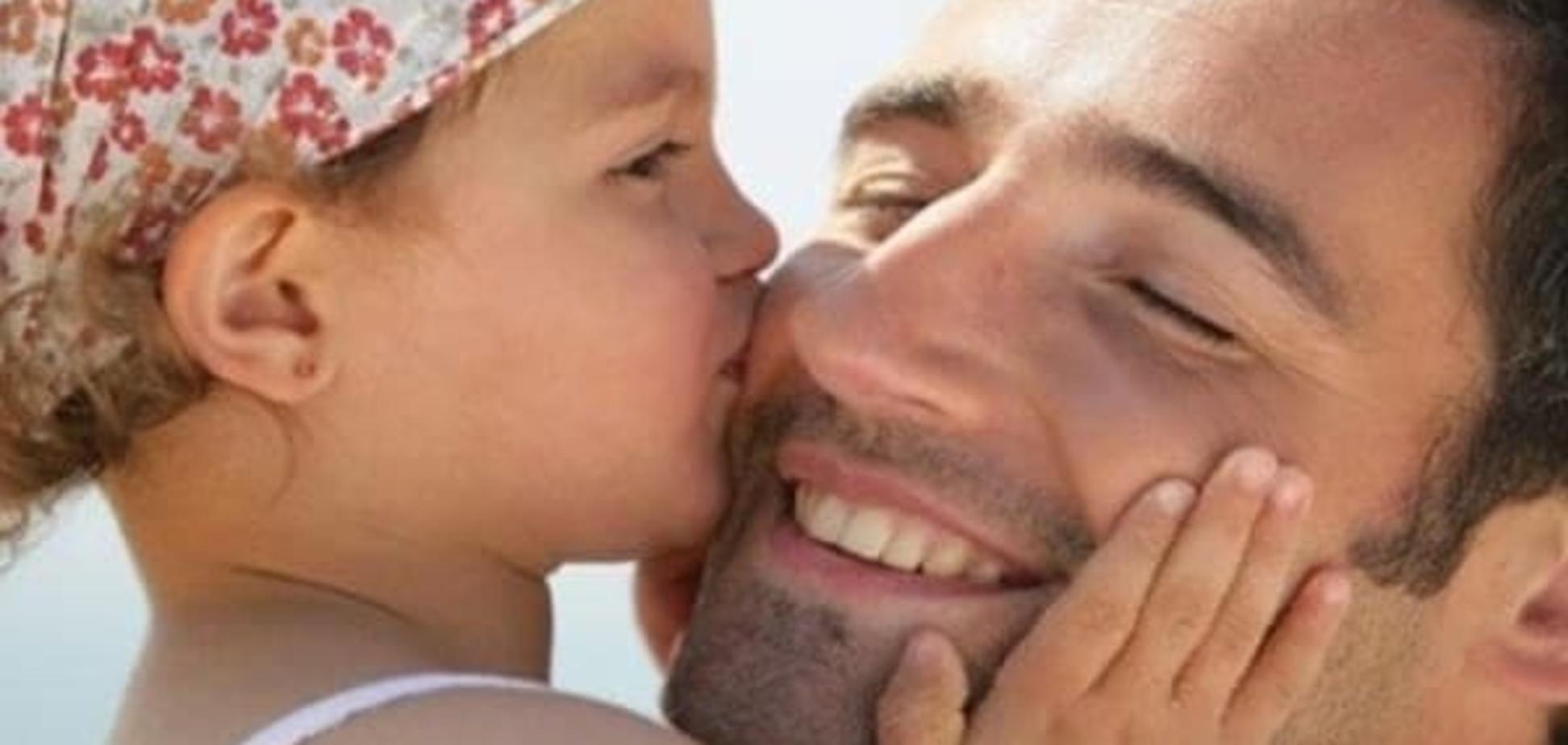 Дружні стосунки з батьком