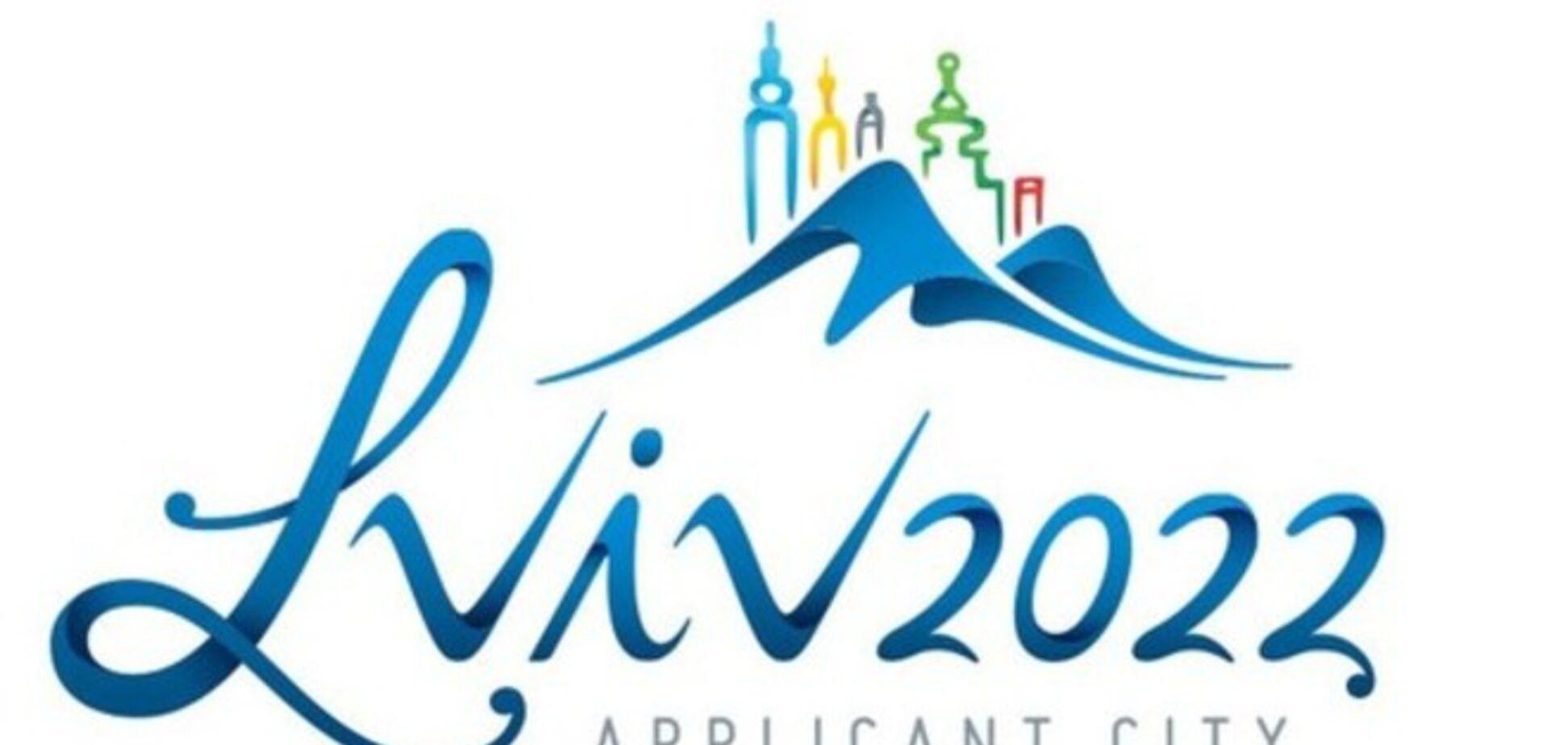 Украина отказалась от борьбы за право провести Олимпиаду-2022