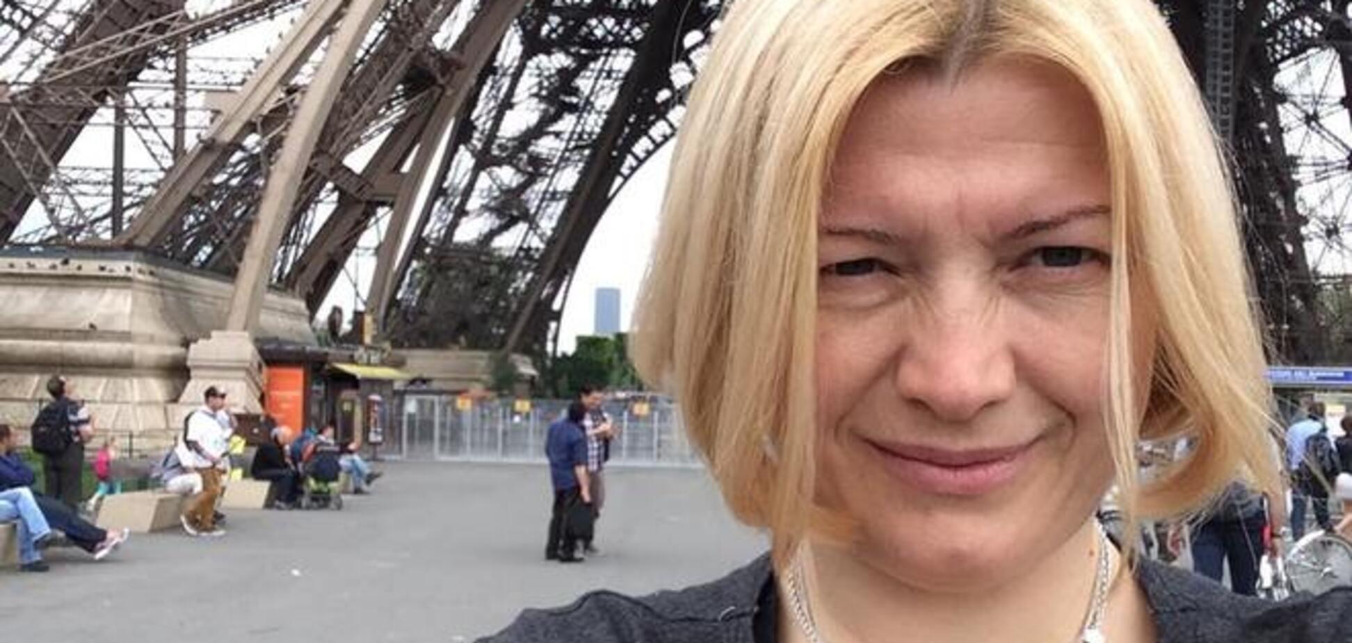 Ударовец Геращенко похвасталась своей поездкой в Париж