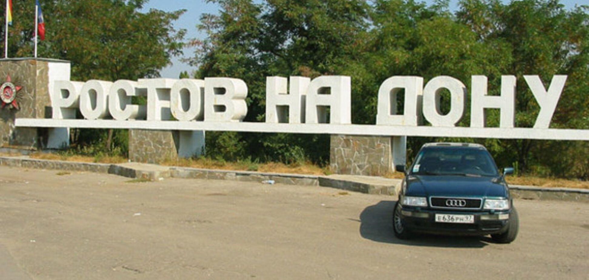 Ростовская область вводит ЧС из-за привидевшихся украинских беженцев