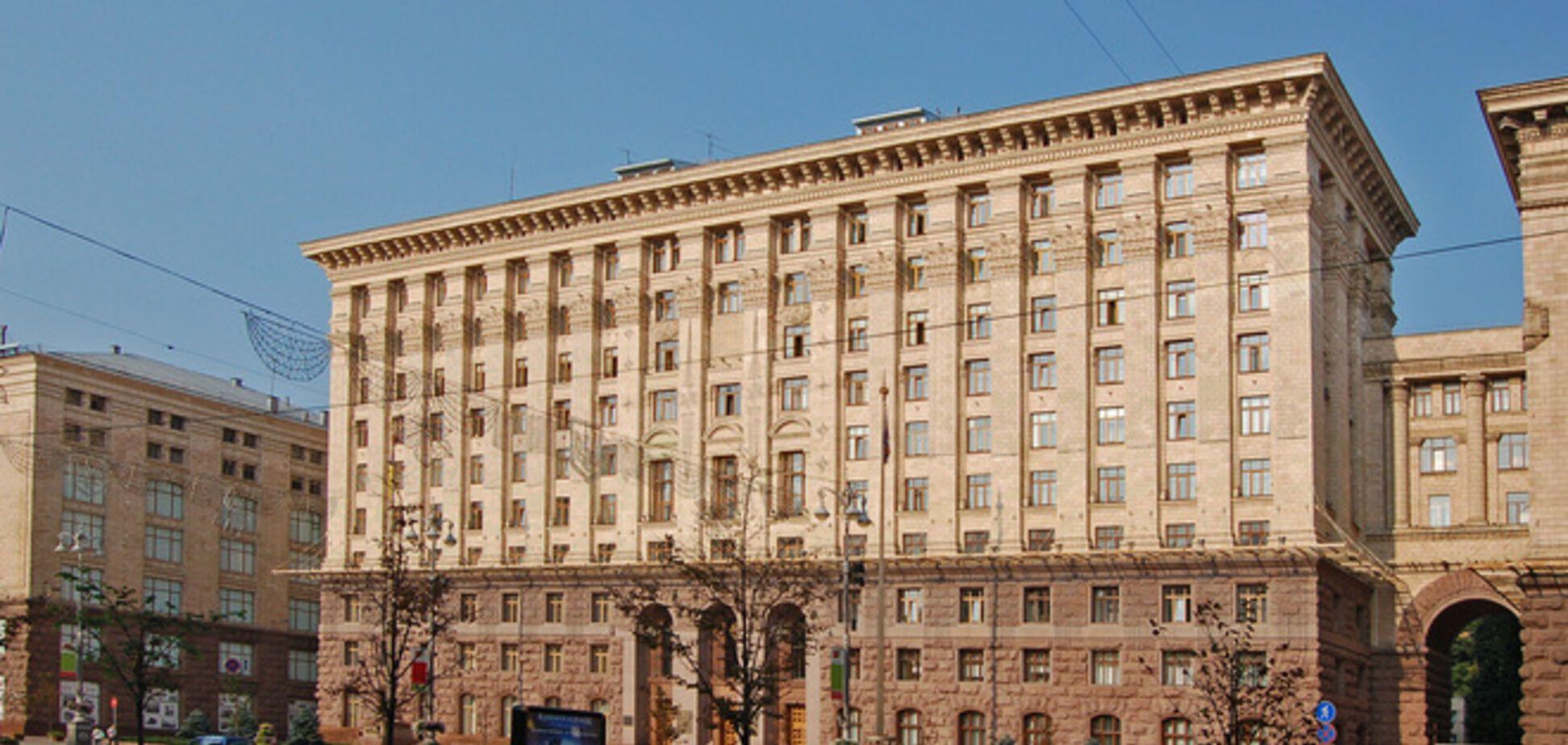Киевскую мэрию обыскали саперы с кинологами