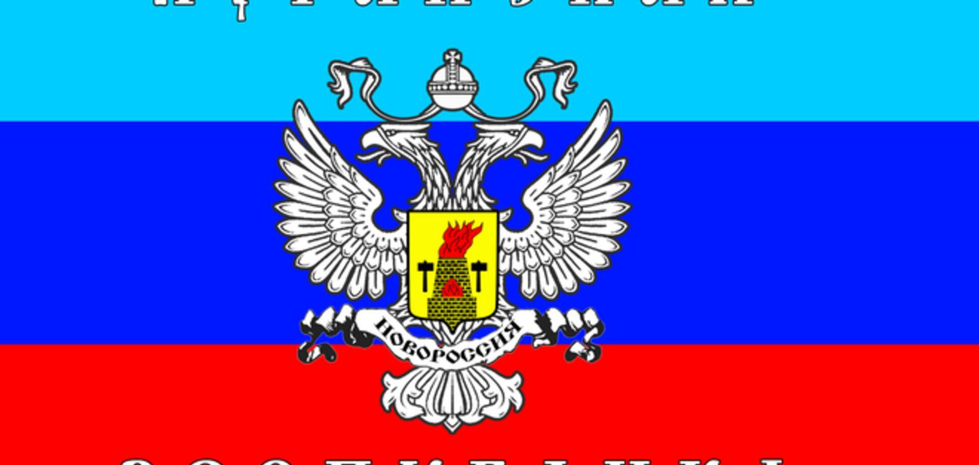 Фейковая 'ЛНР' объявила о мобилизации